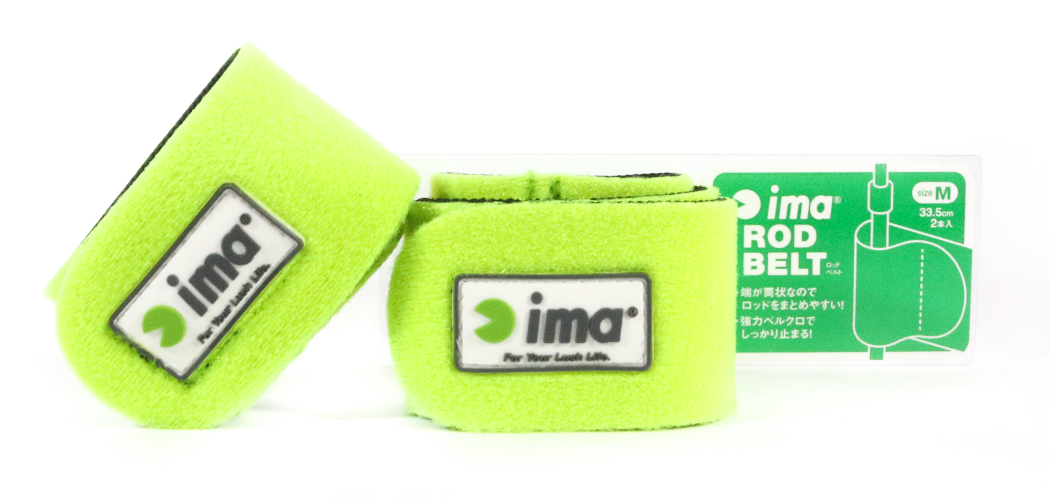 Sale Ima Rod Belt Strap Size M 2 Piece Pack Lime (2584)