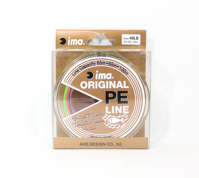 Sale Ima P.E Line Original Topwater Game Line 130m 40lb Green Pink (8603)