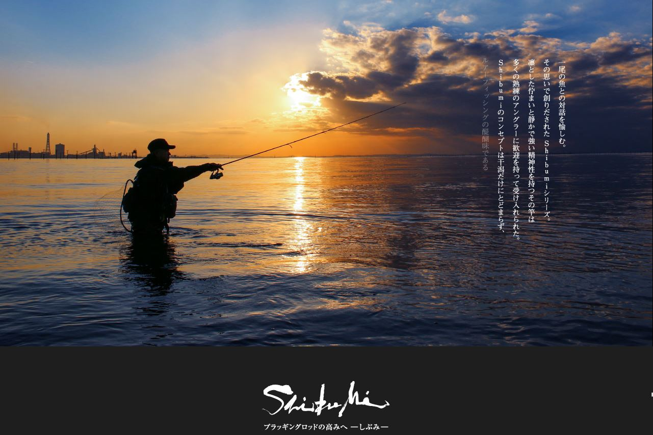 Sale Ima Rod Baitcast Shibumi IS 710 MLC (2530) #