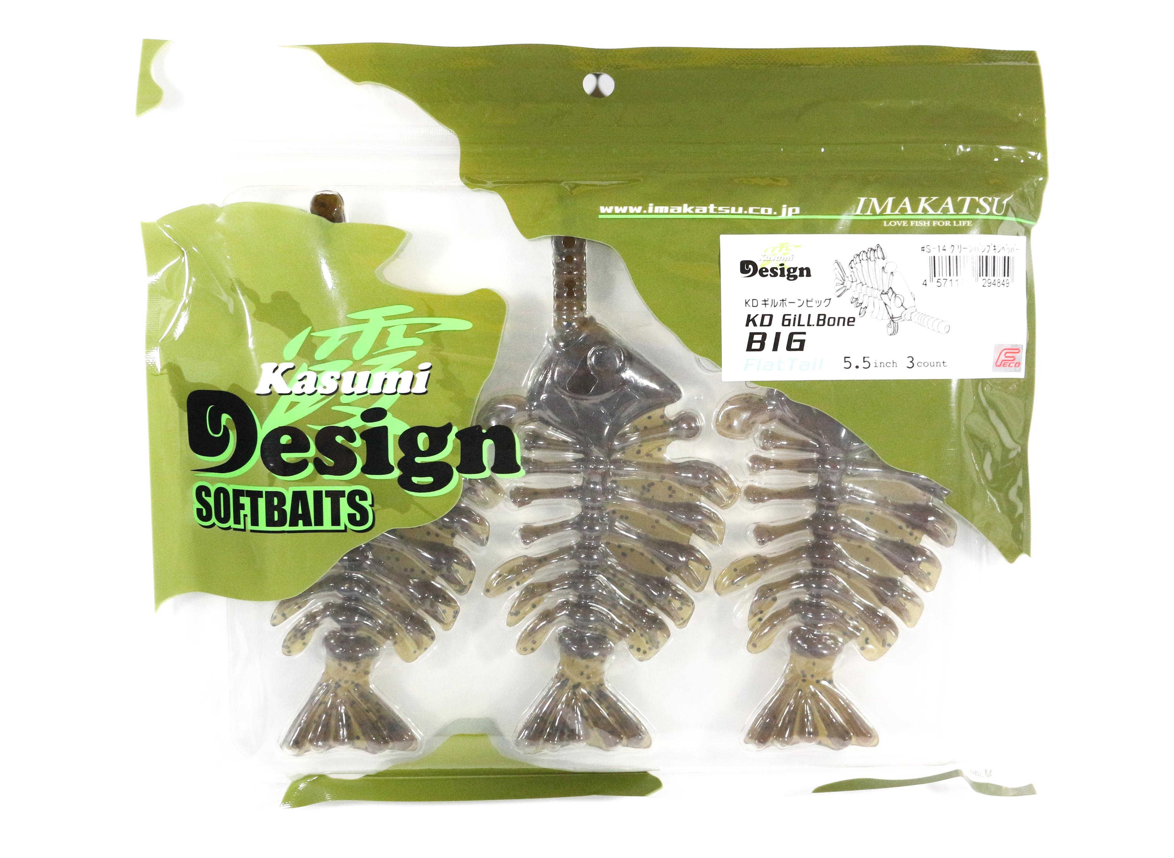 Sale Imakatsu Soft Lure Gill Bone Big Flat Tail 5.5 Inches S-14 (4849)