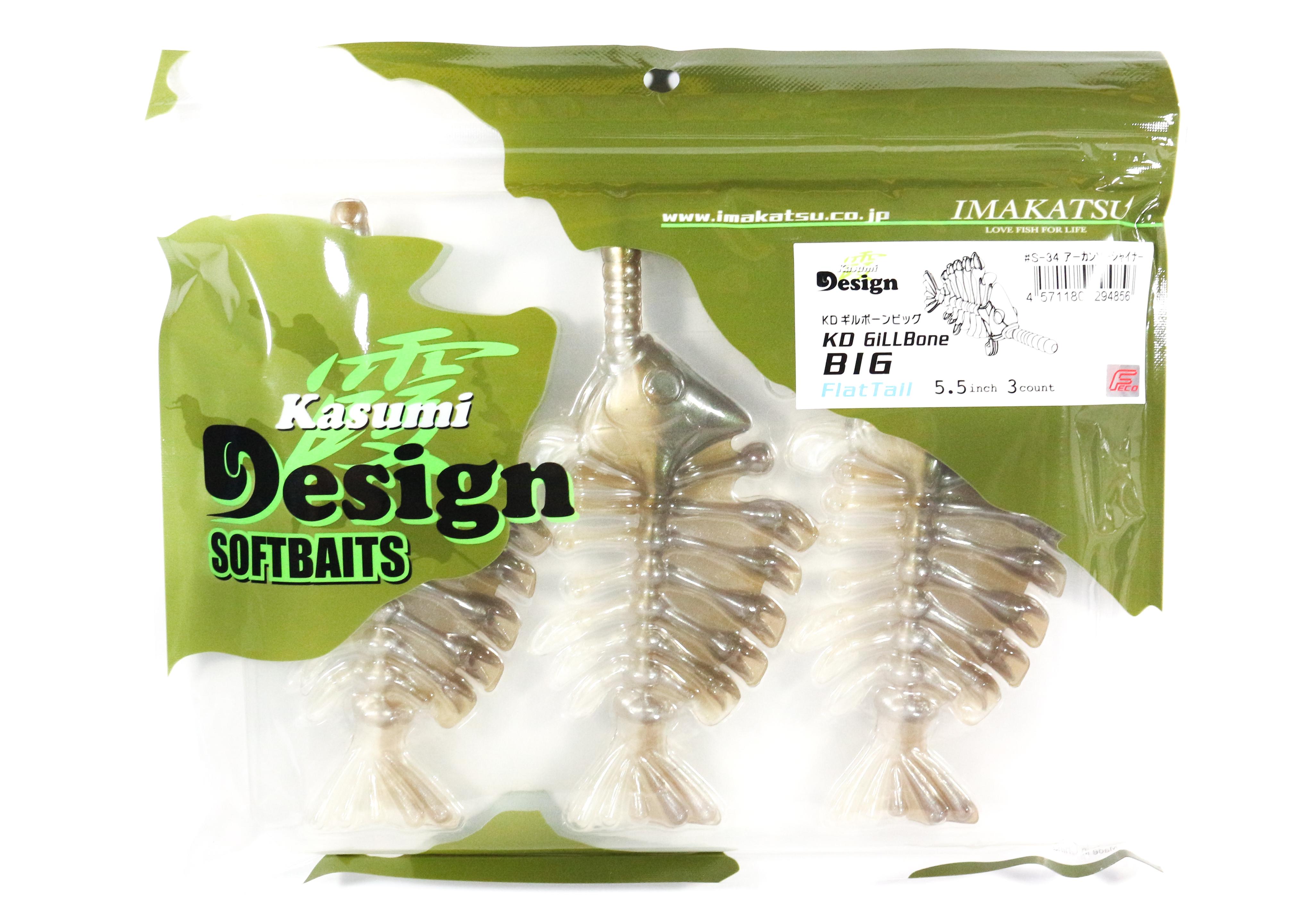 Sale Imakatsu Soft Lure Gill Bone Big Flat Tail 5.5 Inches S-34 (4856)