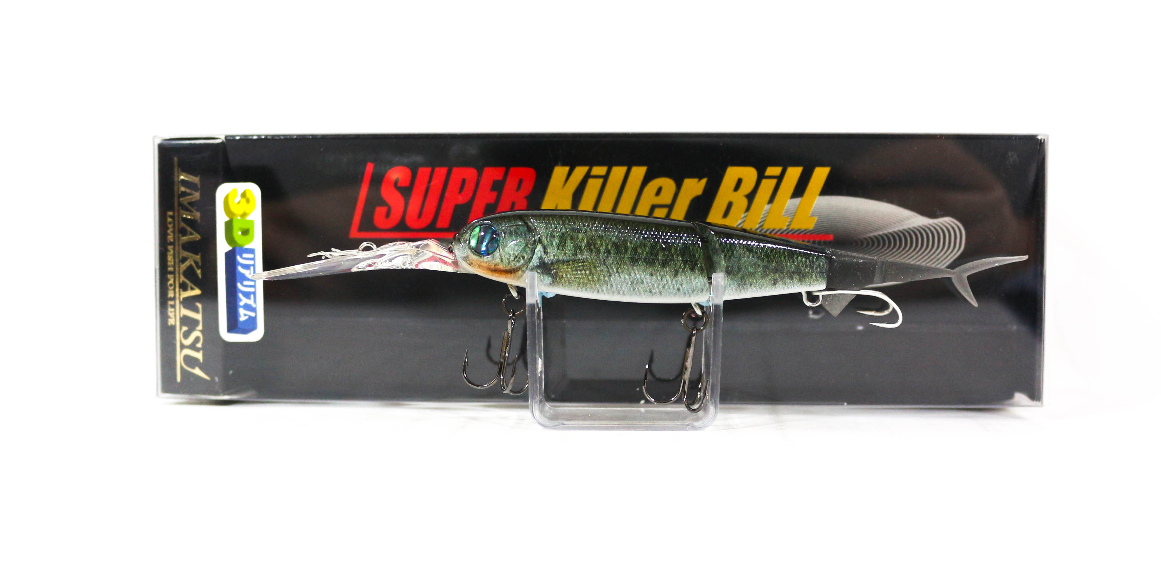 0342 Sale Imakatsu Stealth Swimmer Sinking Lure one pack 2 pieces S-410