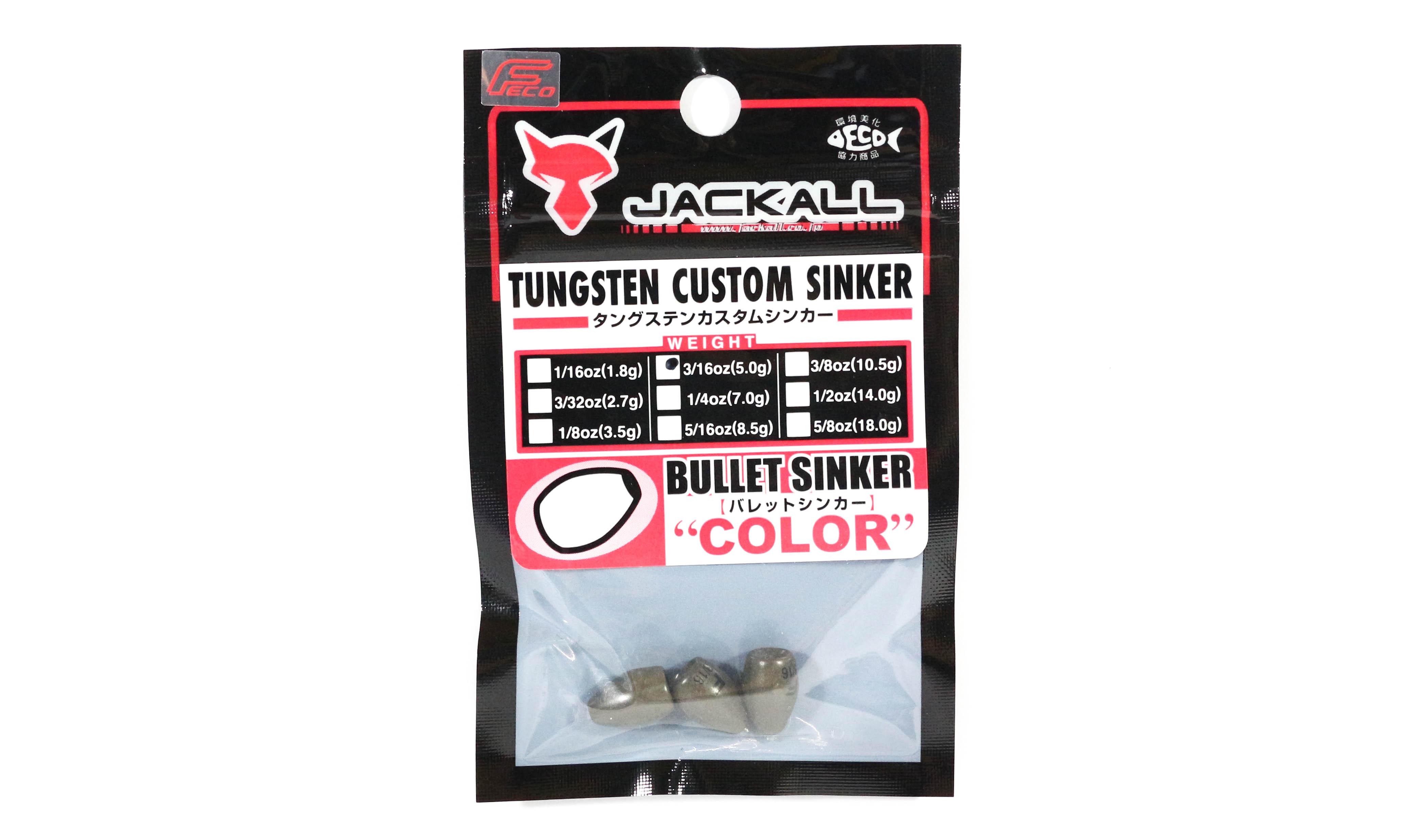 Jackall Tungsten Bullet Sinker Color 5 Grams - 3 Pcs Per Pack (5466)