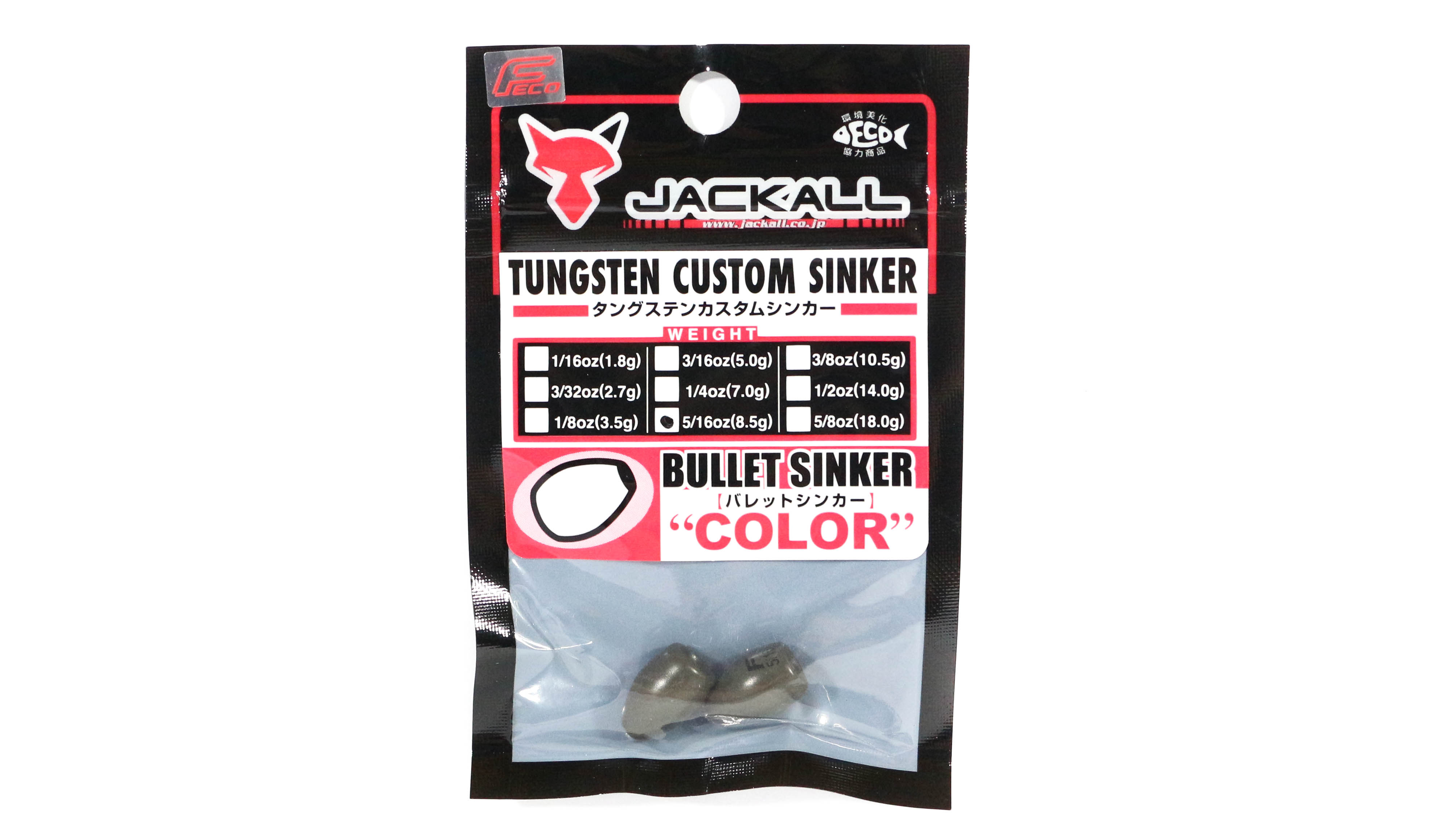 Jackall Tungsten Bullet Sinker Color 8.5 Grams - 2 Pcs Per Pack (5480)