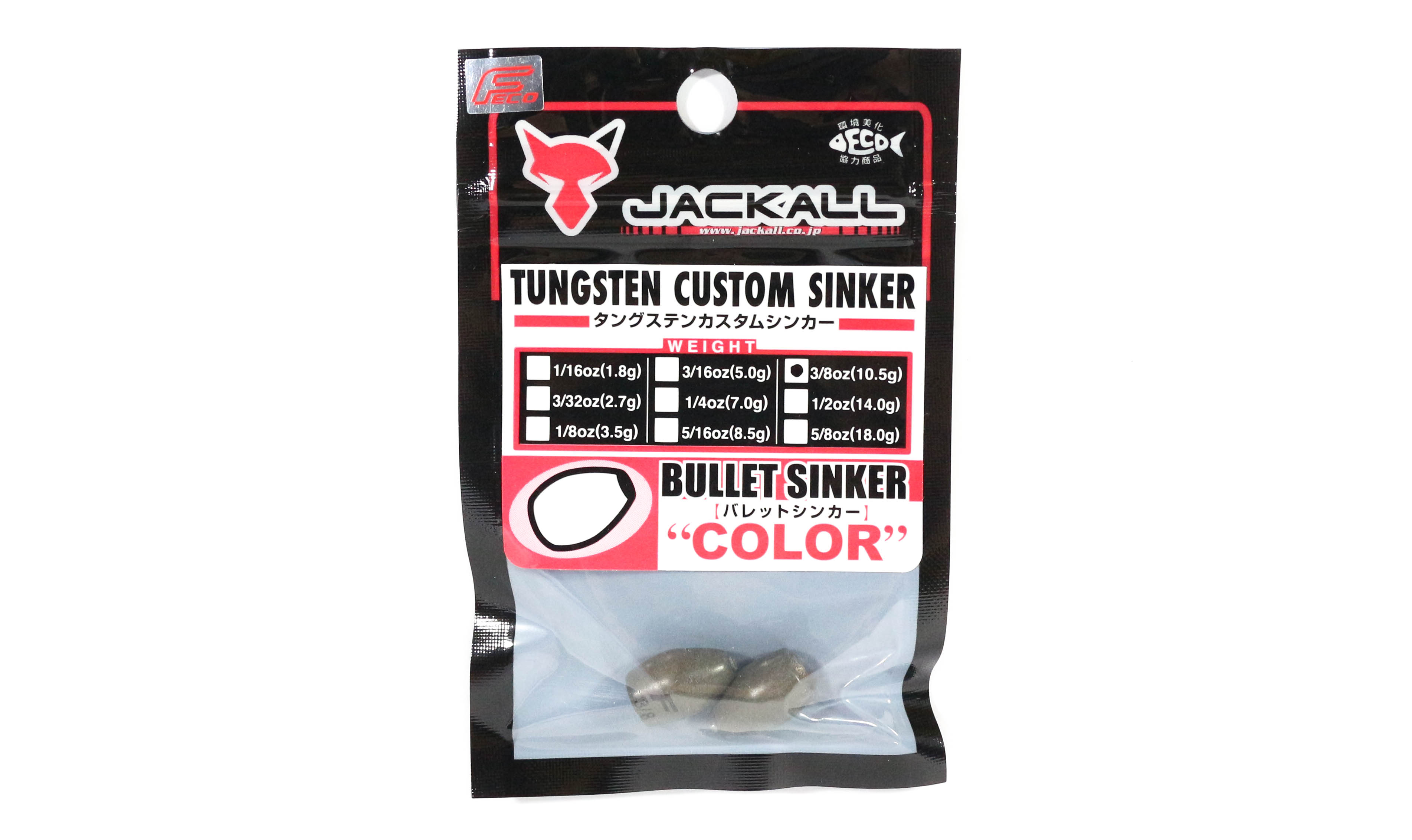Jackall Tungsten Bullet Sinker Color 10.5 Grams - 2 Pcs Per Pack (5497)
