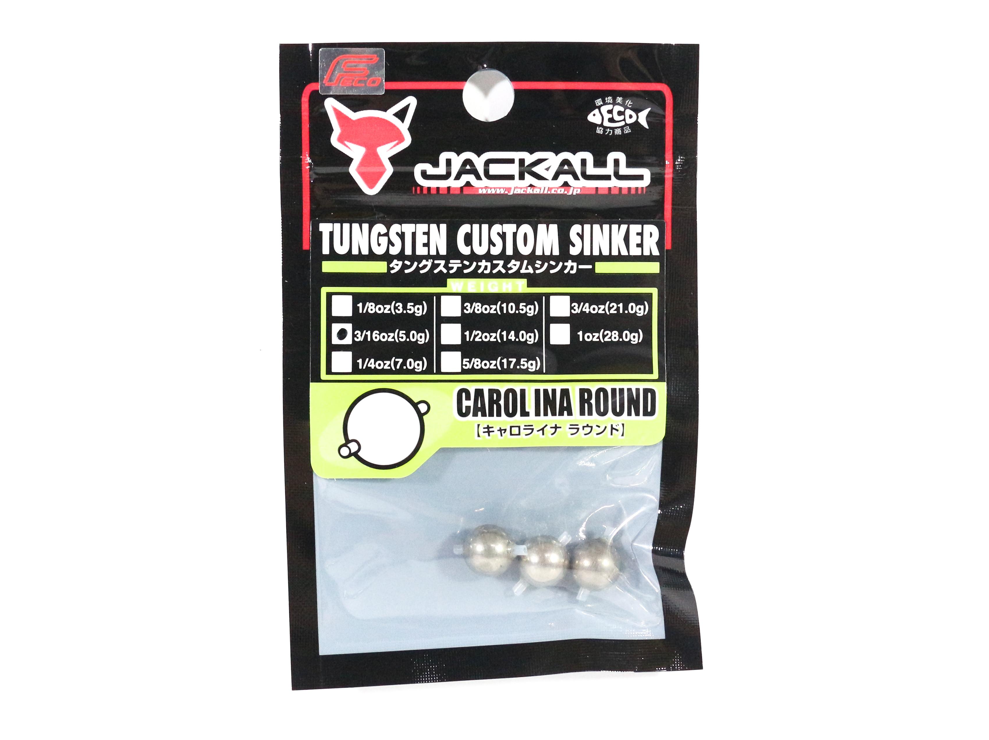 Jackall Tungsten Sinker Carolina Round Custom Design 5.0 Grams 3 Pcs (4896)