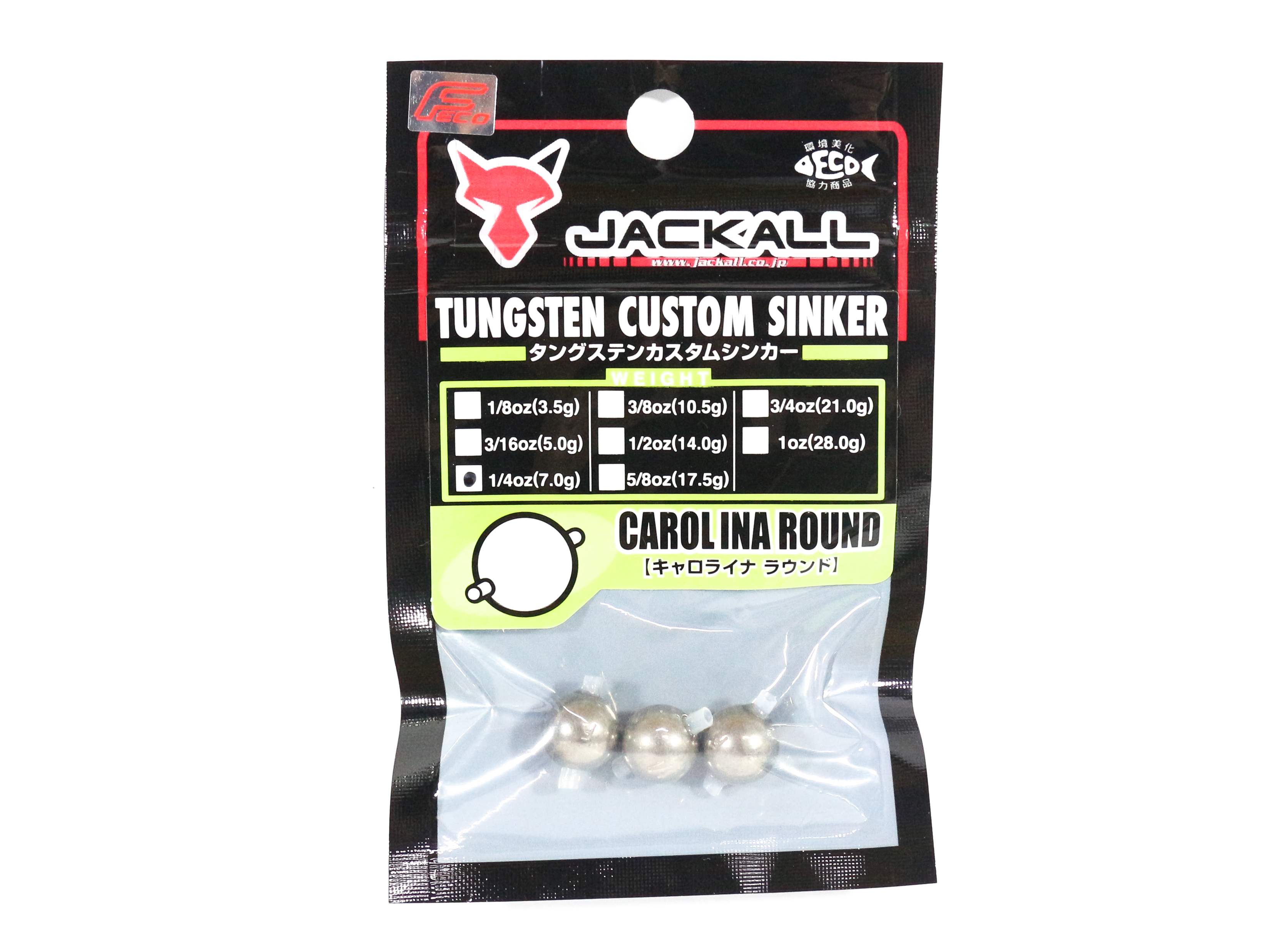 Jackall Tungsten Sinker Carolina Round Custom Design 7.0 Grams 3 Pcs (4902)