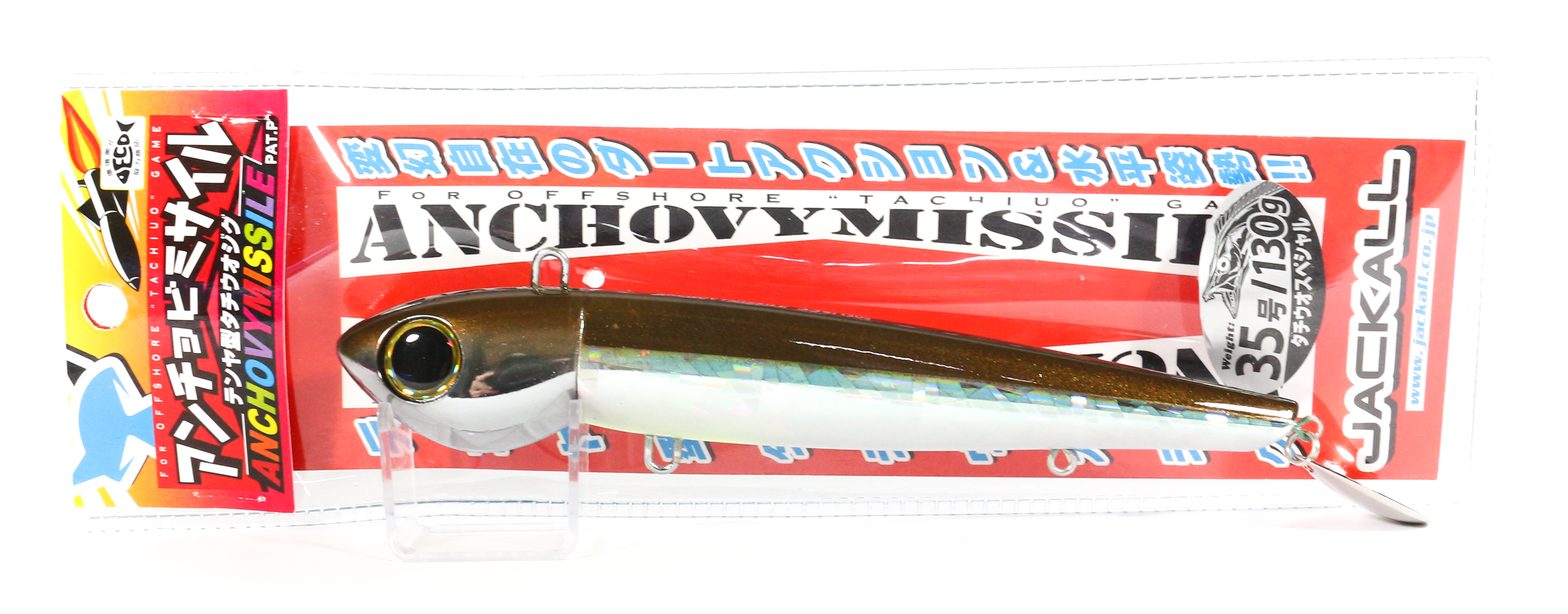 Jackall Anchovy Missile Saltwater Jig Lure 130 grams Brown (4614)
