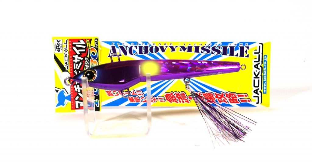 Sale Jackall Anchovy Missile Turbo Jig Lure 110 grams Purple (9313)