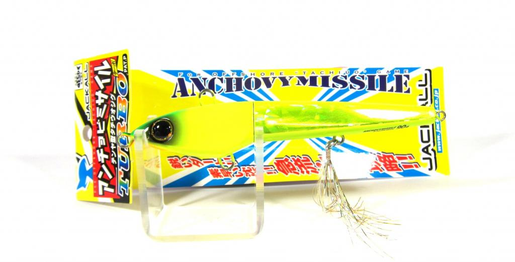 Sale Jackall Anchovy Missile Turbo Jig Lure 130 grams Chart (9368)