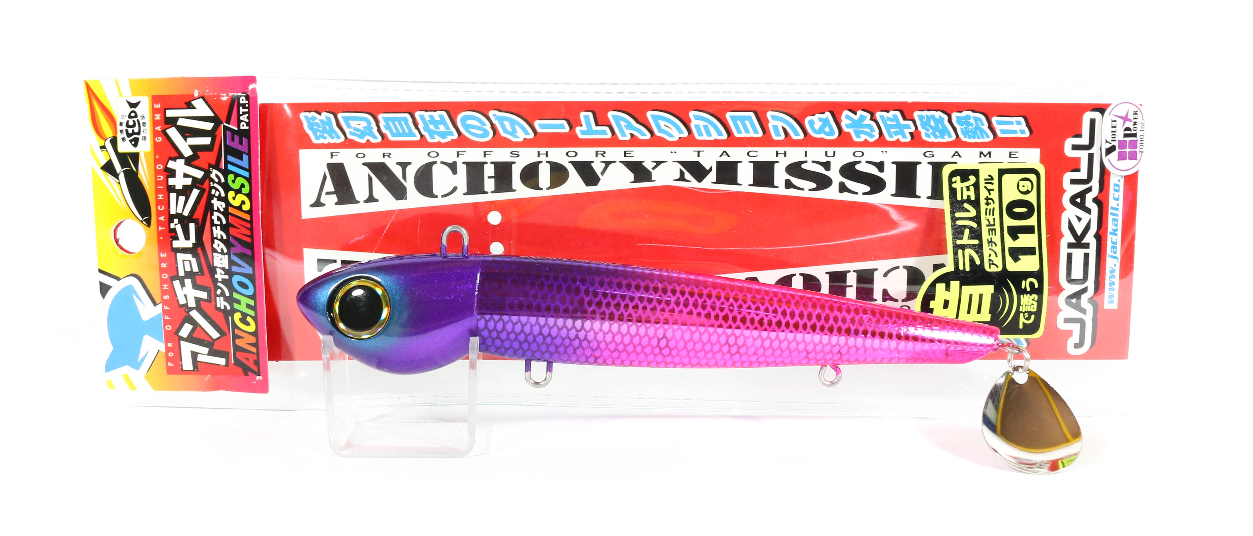 Jackall Anchovy Missile RattleShiki Jig Lure 130 grams Purple Pink (5252)