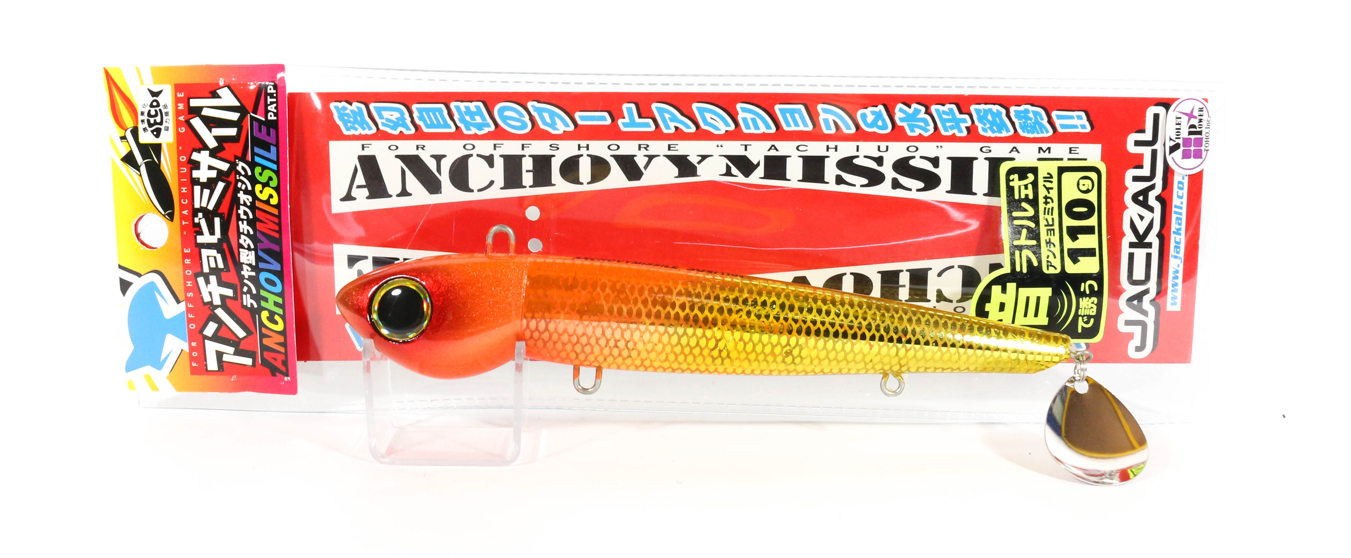 Jackall Anchovy Missile RattleShiki Jig Lure 130 grams Orange Gold (5276)