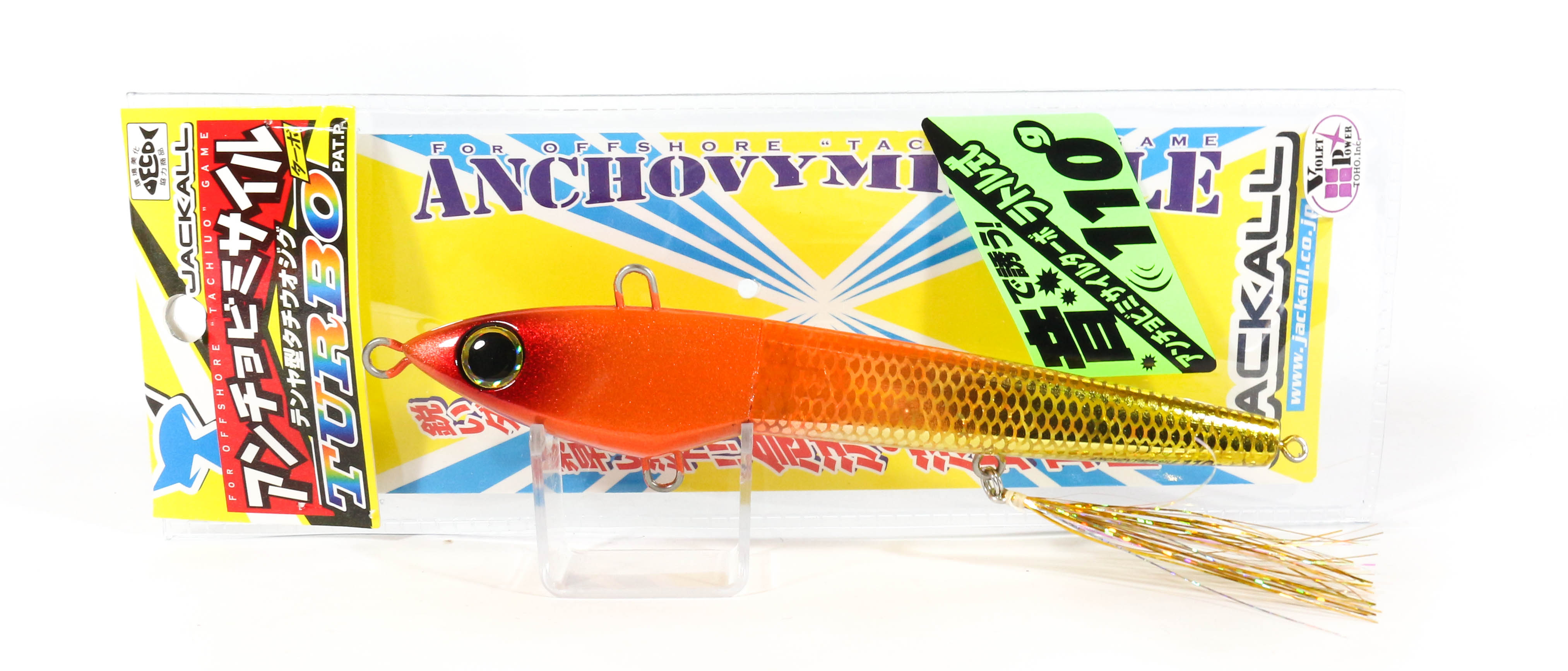 Sale Jackall Anchovy Missile Turbo RattleShiki Jig 110 grams Orange Gold (5474)