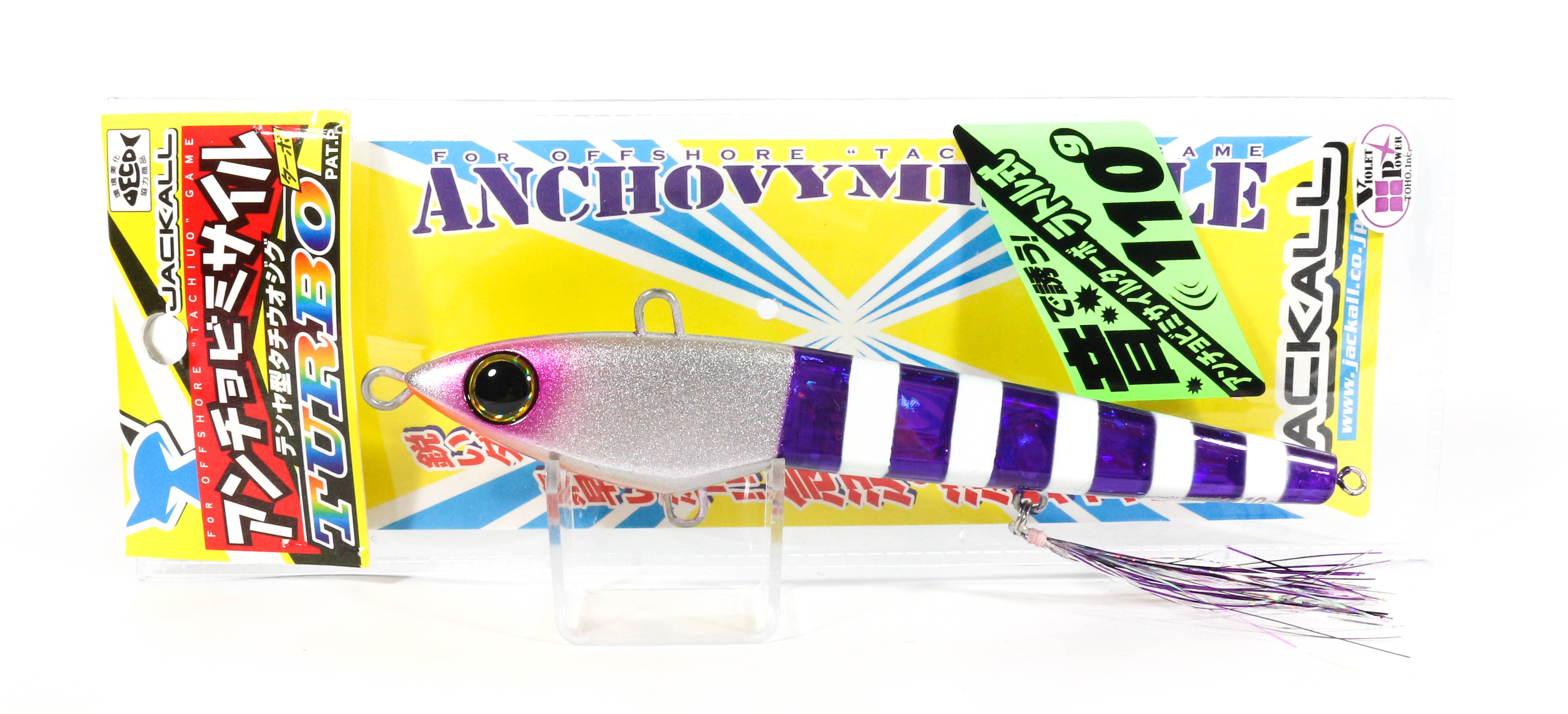 Sale Jackall Anchovy Missile Turbo RattleShiki Jig 110 grams Purple Stripe (5481