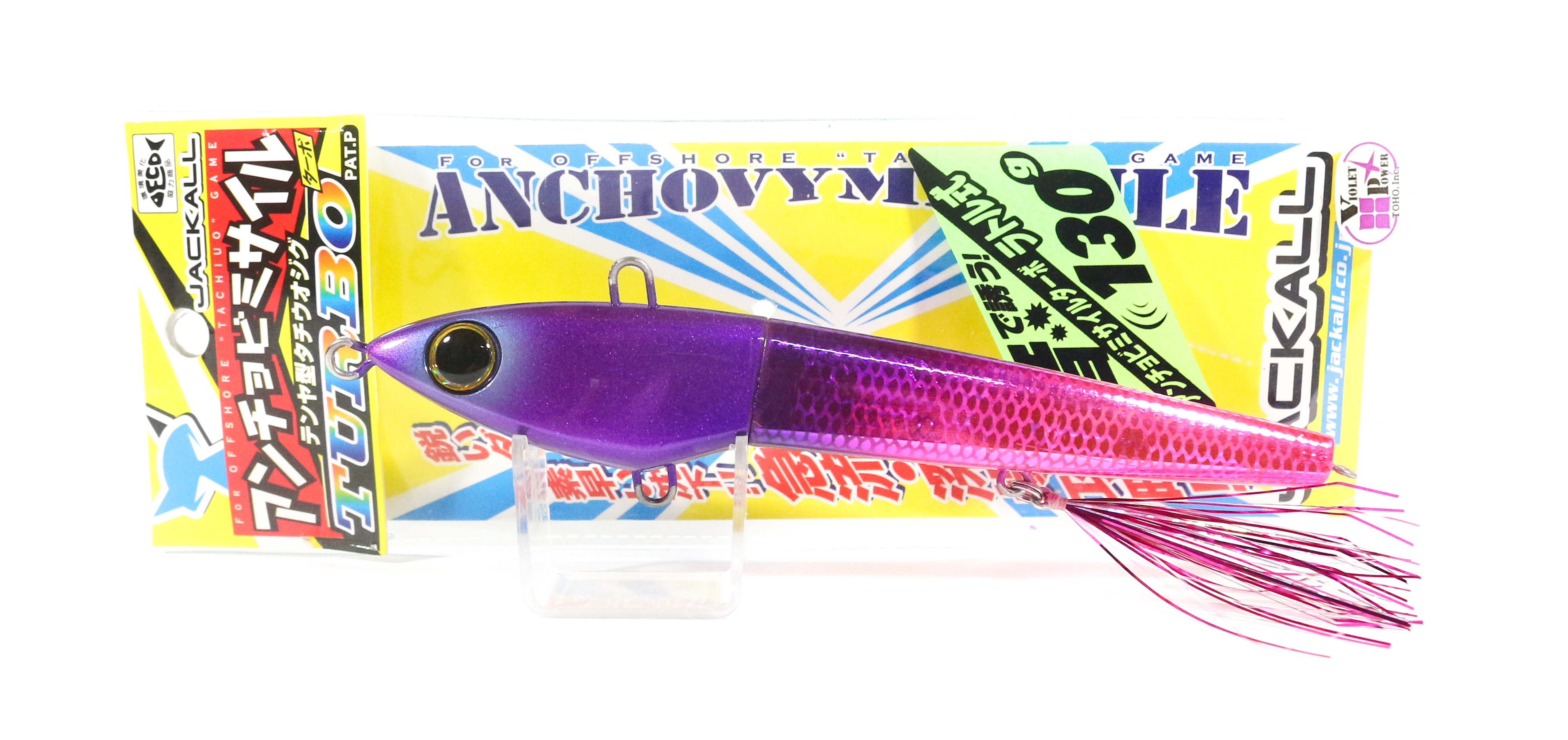 Sale Jackall Anchovy Missile Turbo RattleShiki Jig 130 grams HL Purple P (5504)