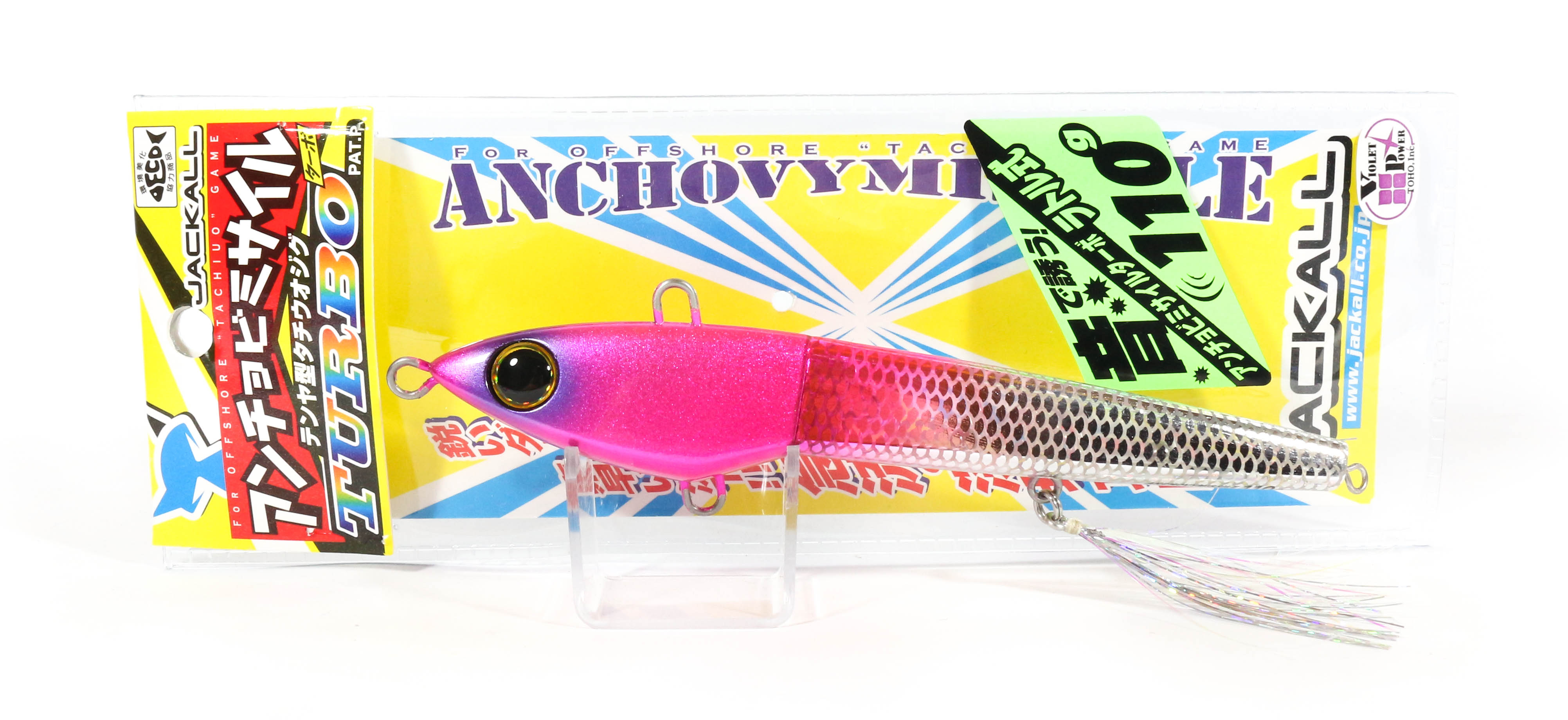 Sale Jackall Anchovy Missile Turbo RattleShiki Jig 130 grams Pink Silver (5511)