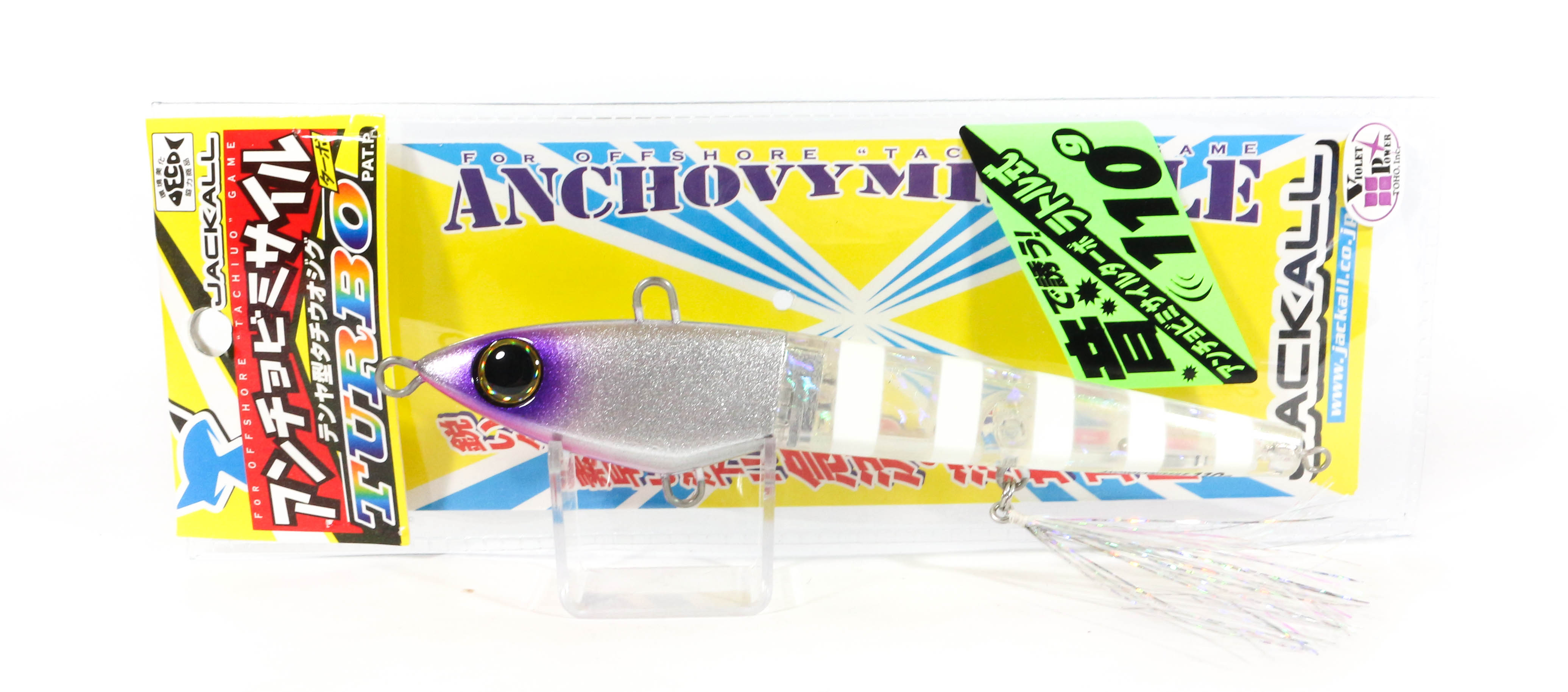 Sale Jackall Anchovy Missile Turbo RattleShiki Jig 130 grams Glow Stripe (5542)