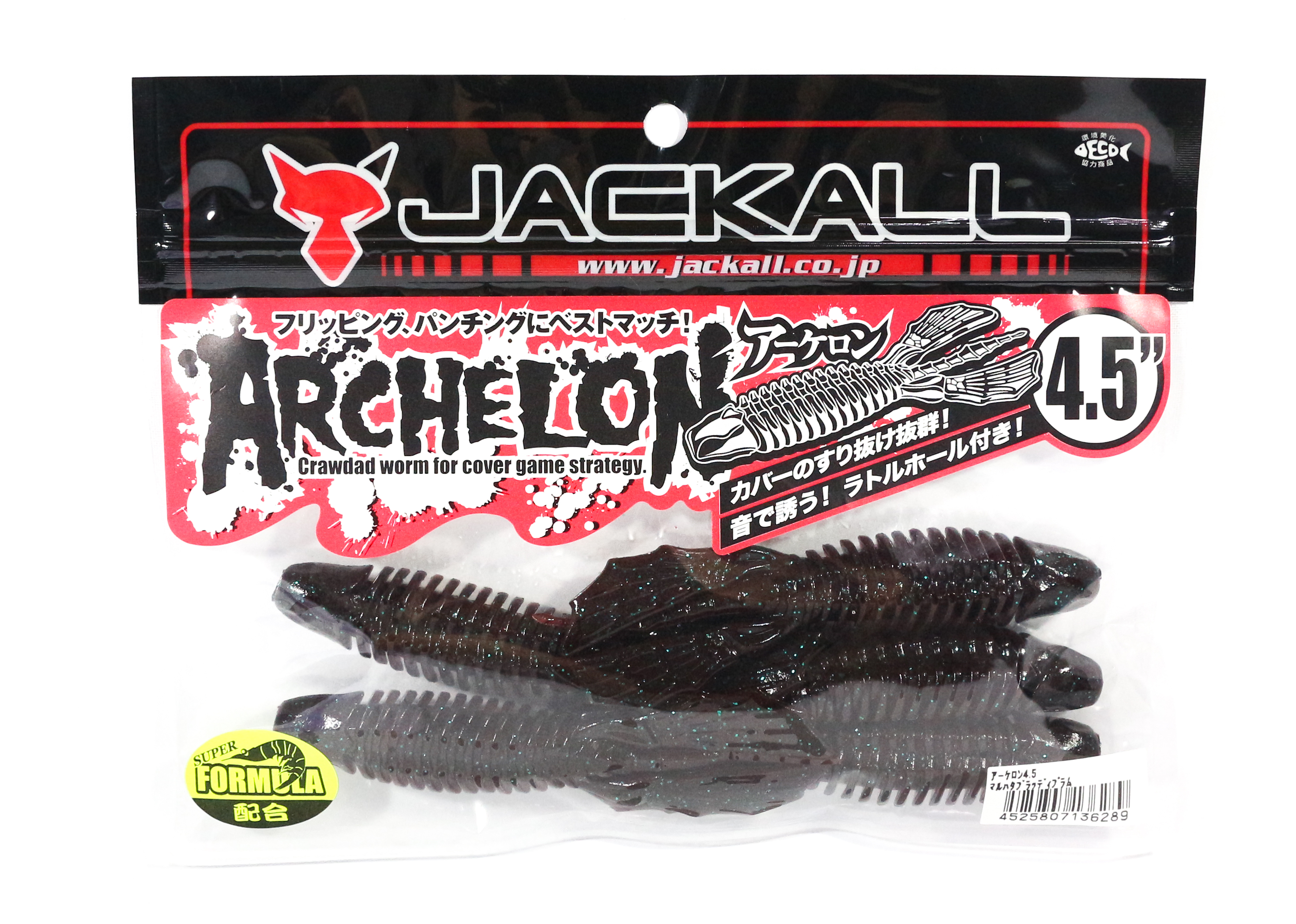 Sale Jackall Soft Lure Archelon 4.5 Inches Maruhata Bloody Plum (6289)