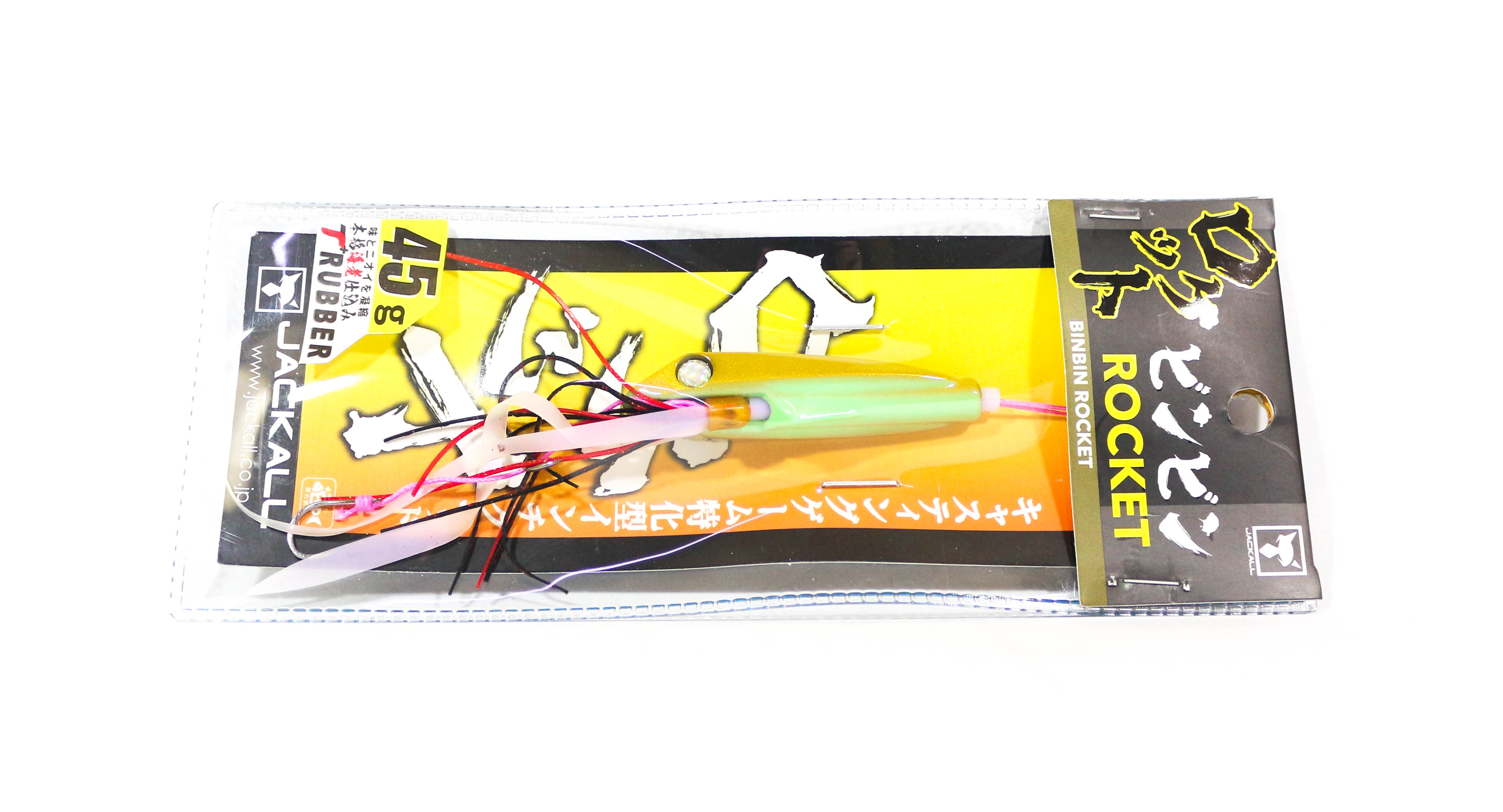 Jackall Bin Bin Rocket 45 grams Inchiku Chart Glow Gold  (3871)