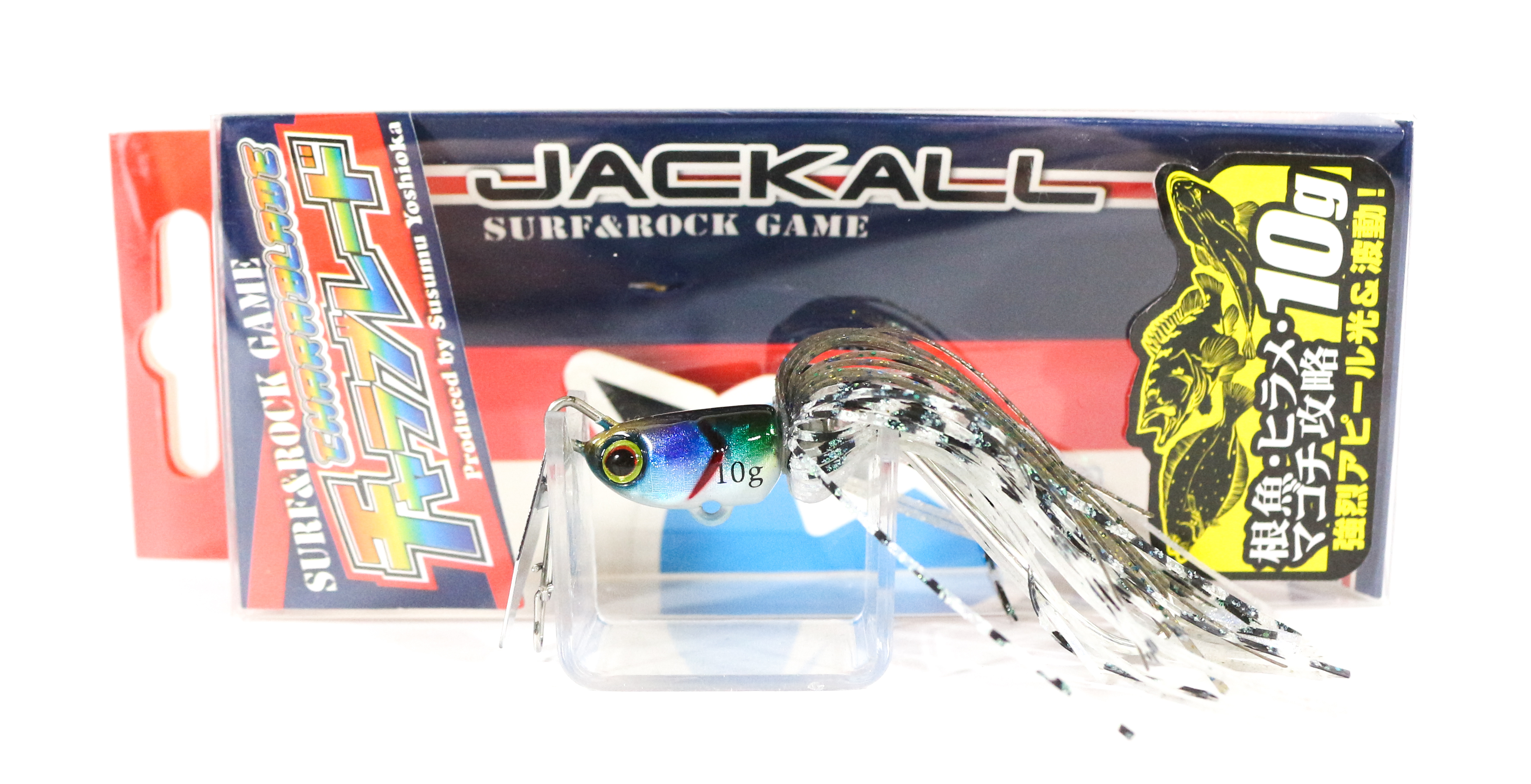 Jackall Charablade Swimming Jig Head Lure 10 grams Iwashi (3820)