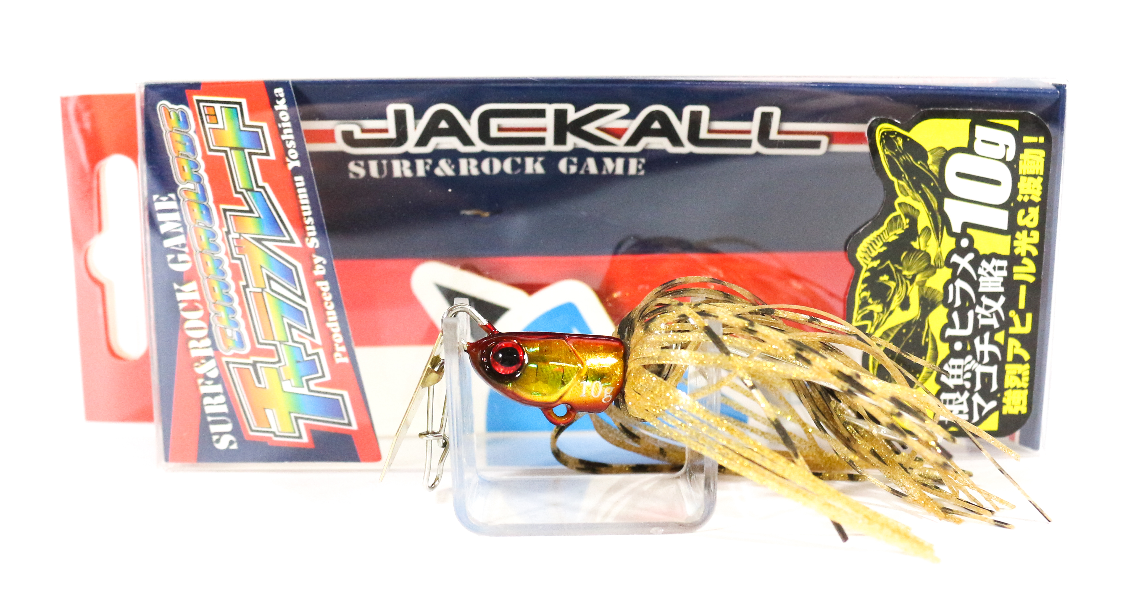 Jackall Charablade Swimming Jig Head Lure 10 grams Red/Gold (3837)
