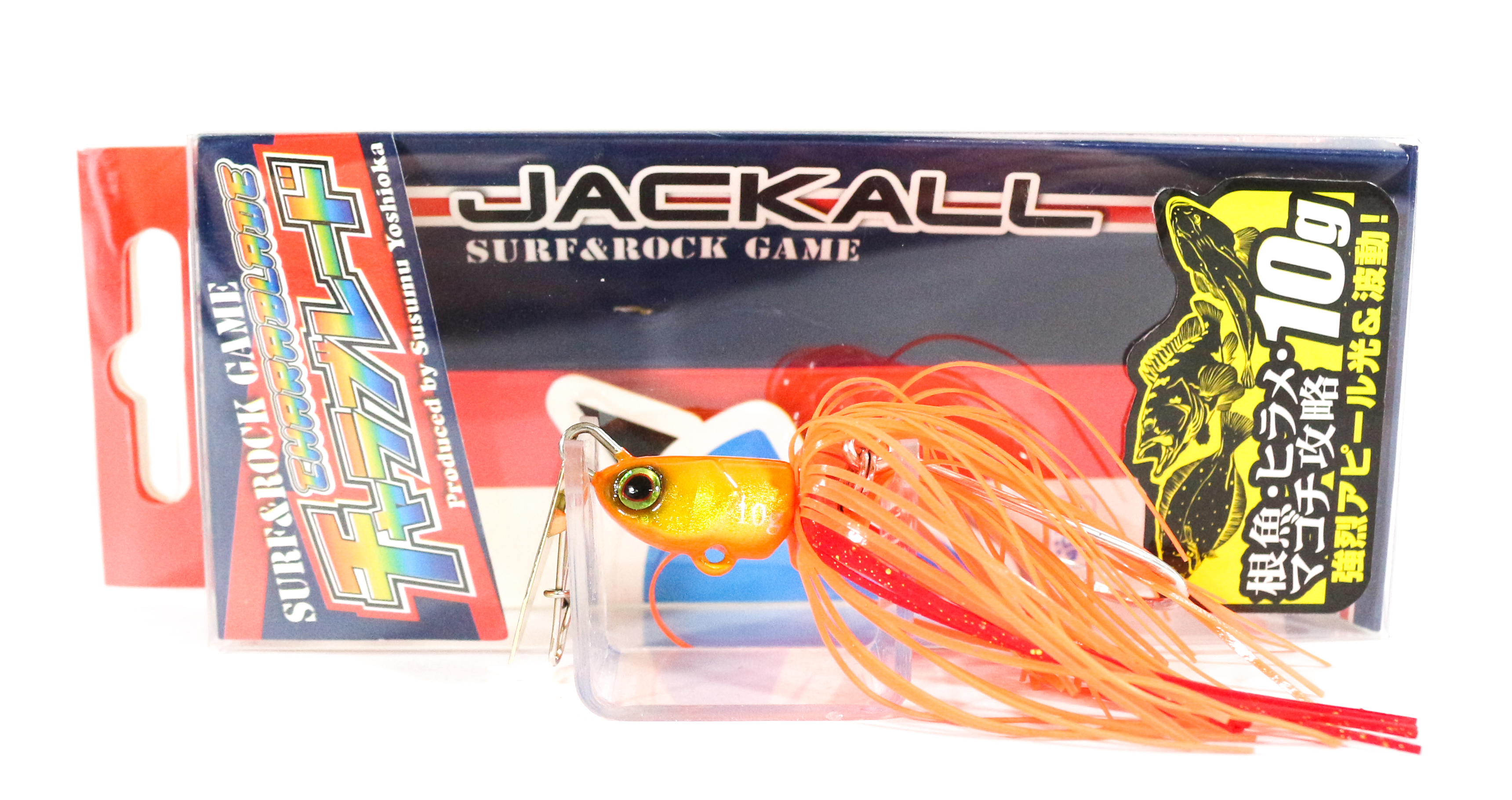 Jackall Charablade Swimming Jig Head Lure 10 grams Orange/Gold (3844)