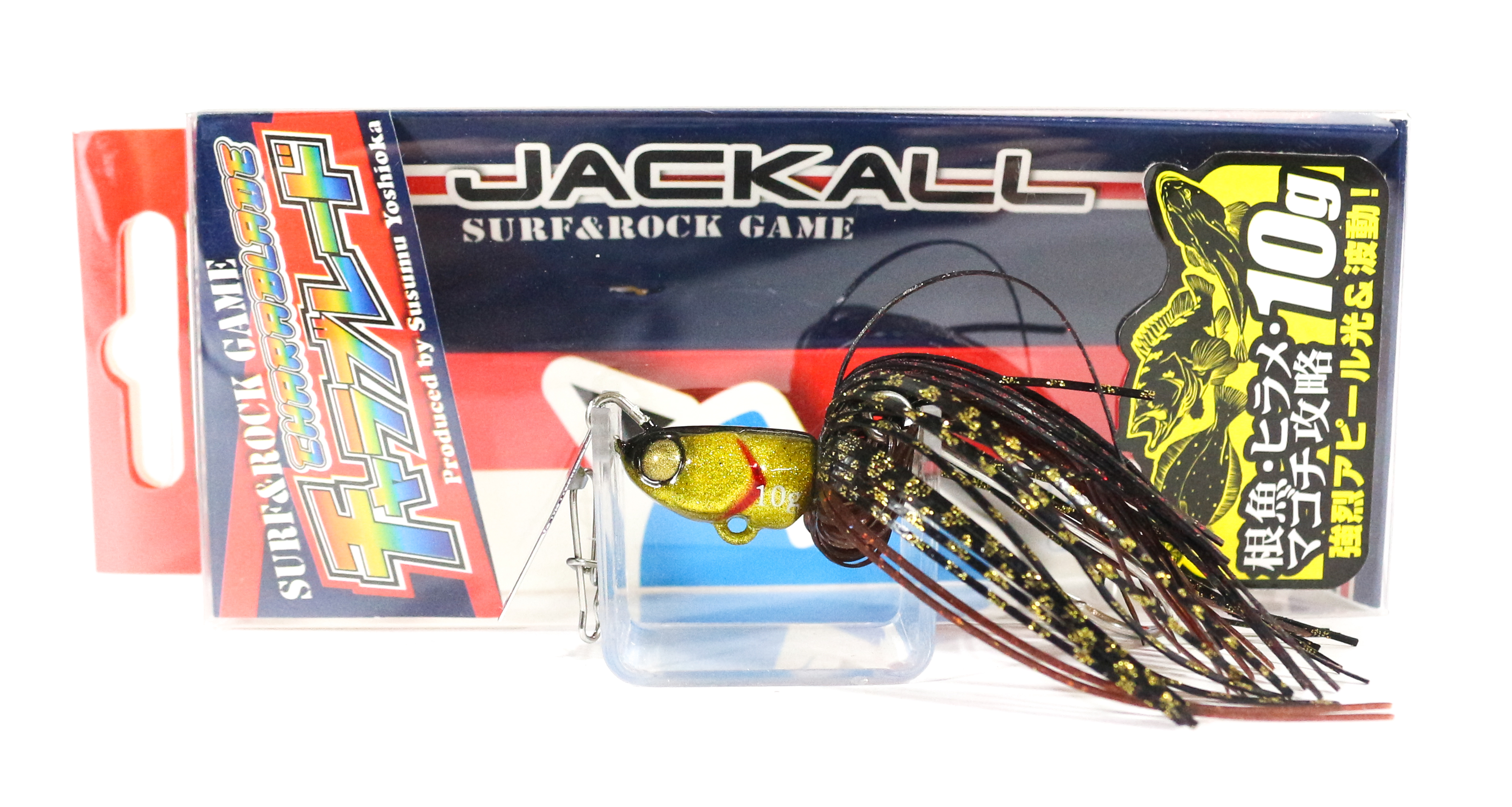 Jackall Charablade Swimming Jig Head Lure 10 grams Ikana Gold (3851)