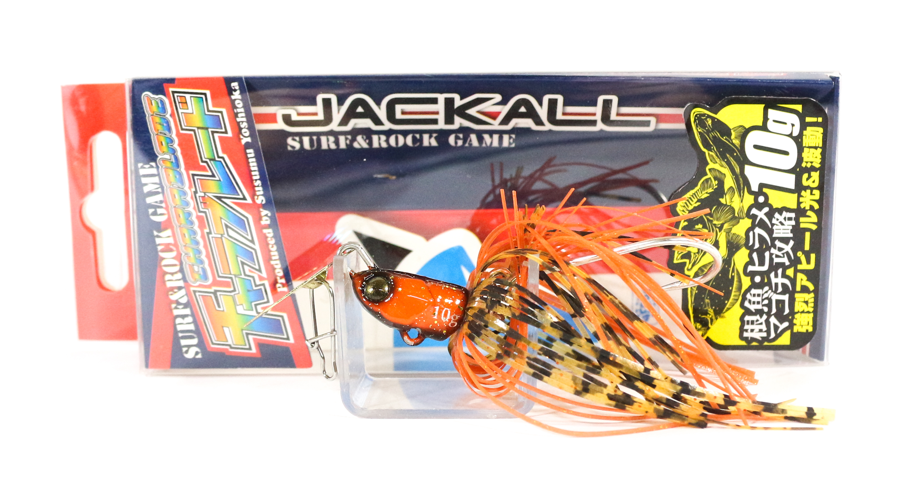 Jackall Charablade Swimming Jig Head Lure 10 grams Ebi Orange (3868)