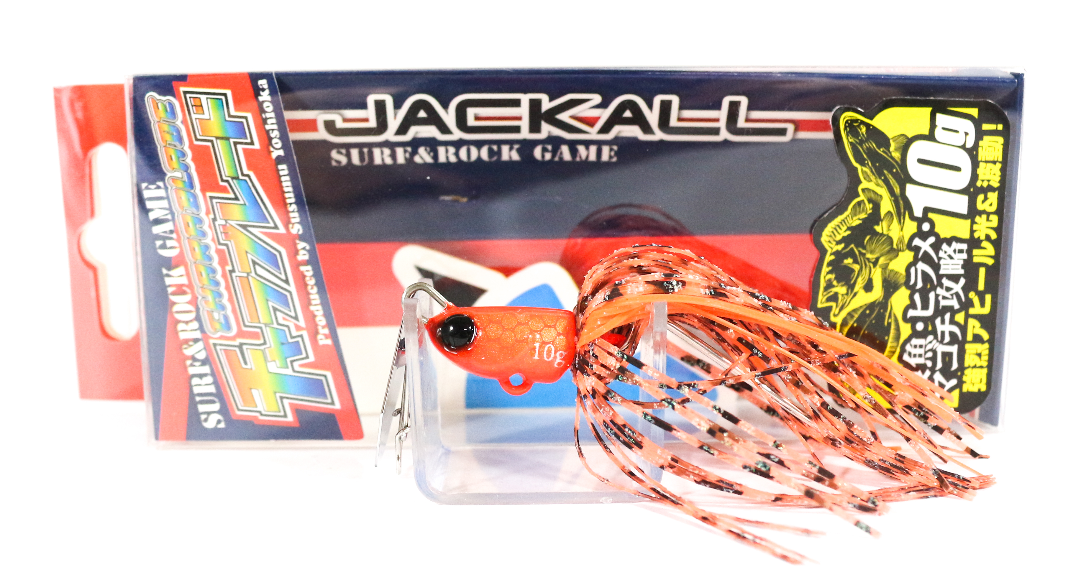 Jackall Charablade Swimming Jig Head Lure 10 grams Spark Red (3875)