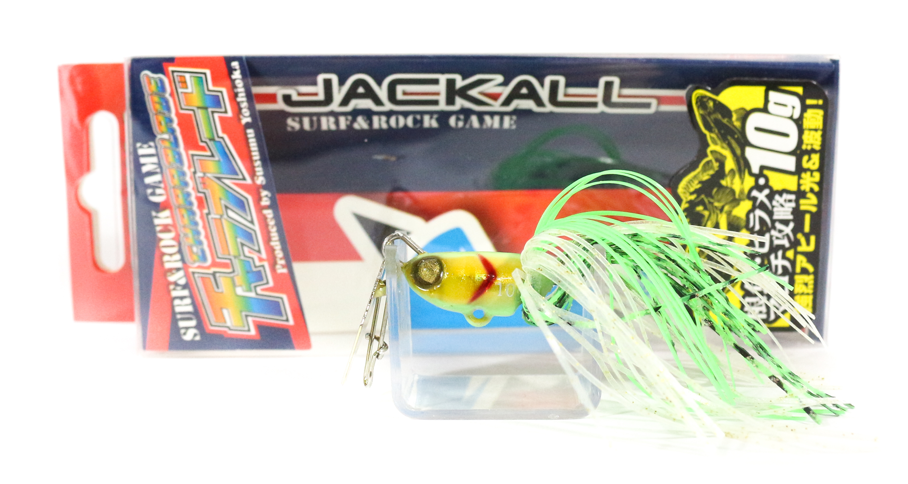 Jackall Charablade Swimming Jig Head Lure 10 grams Glow/Gold (3882)