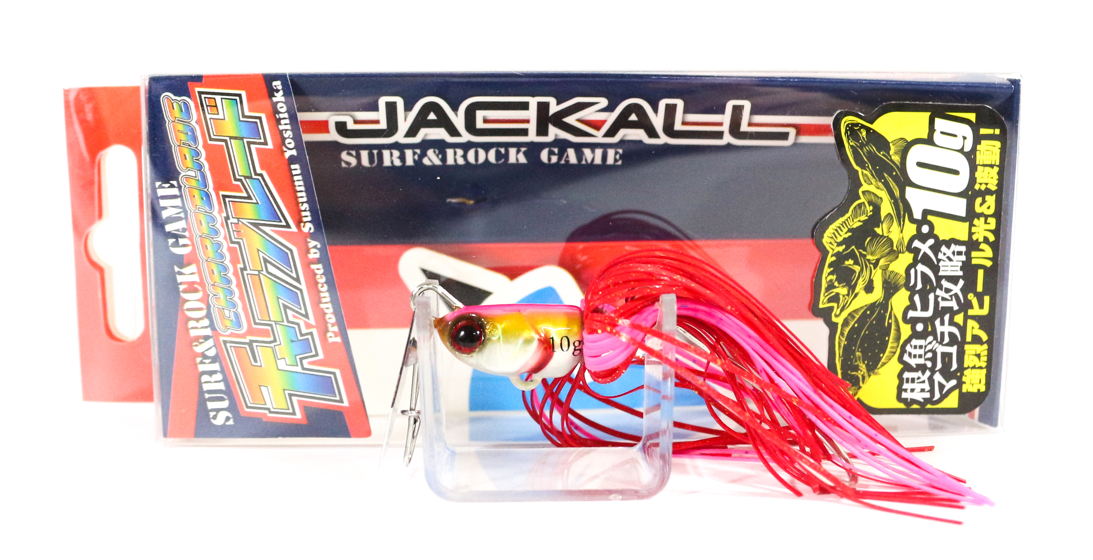 Jackall Charablade Swimming Jig Head Lure 10 grams Pink/Gold (3899)