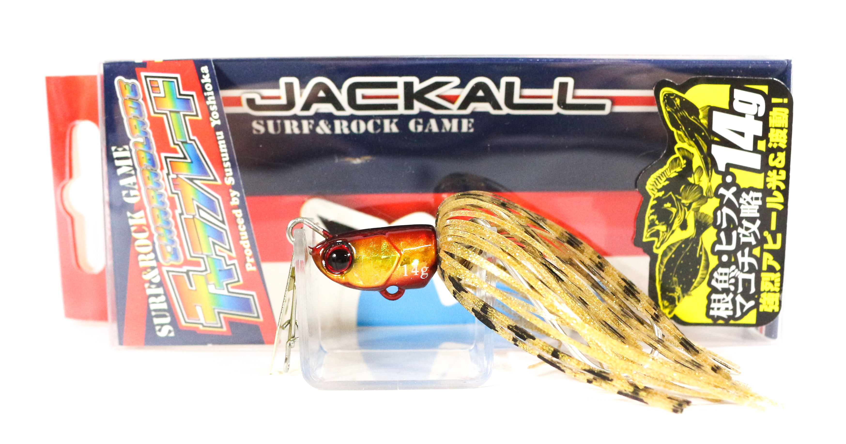 Jackall Charablade Swimming Jig Head Lure 14 grams Red/Gold (3912)
