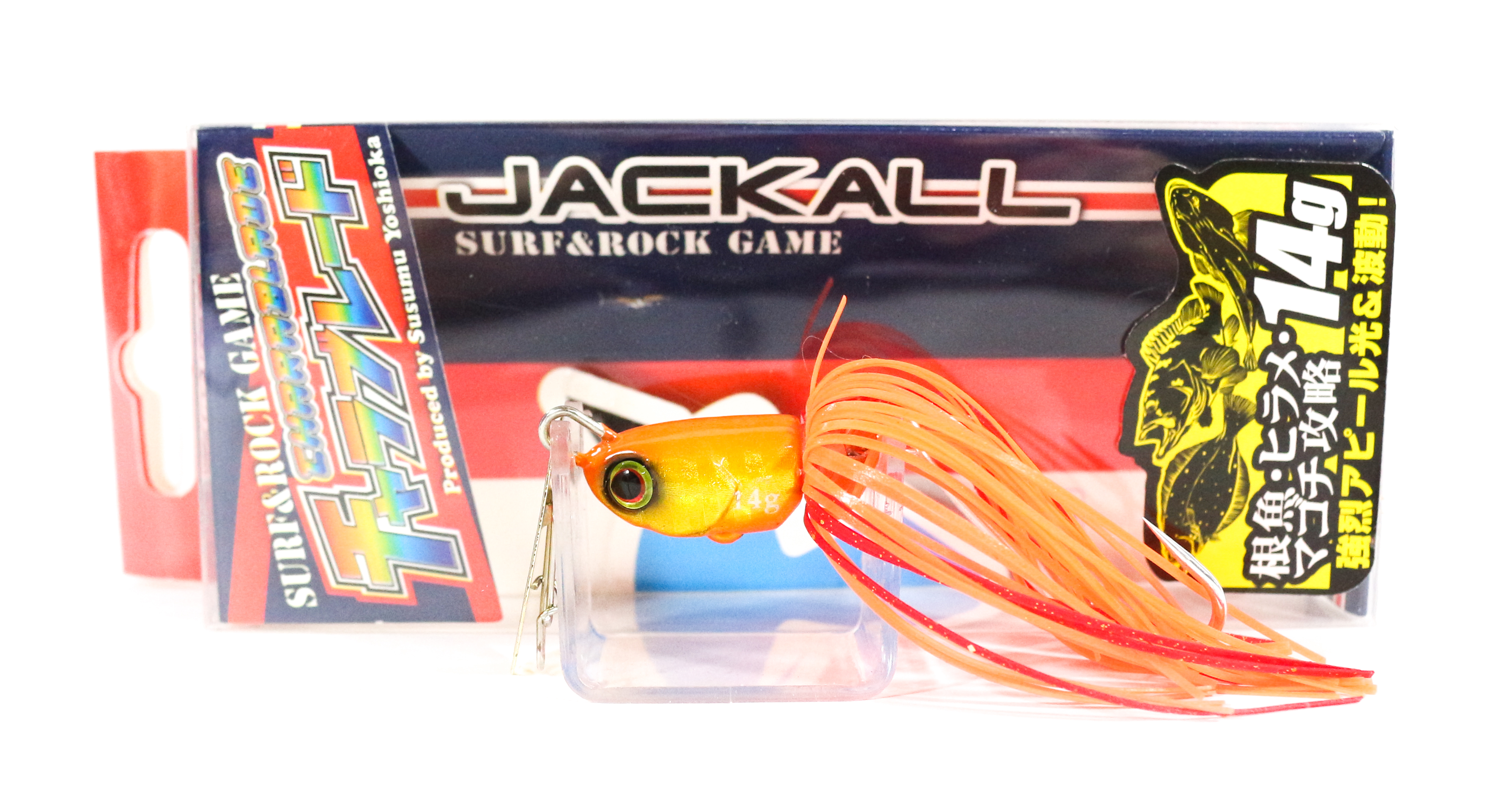 Jackall Charablade Swimming Jig Head Lure 14 grams Orange/Gold (3929)