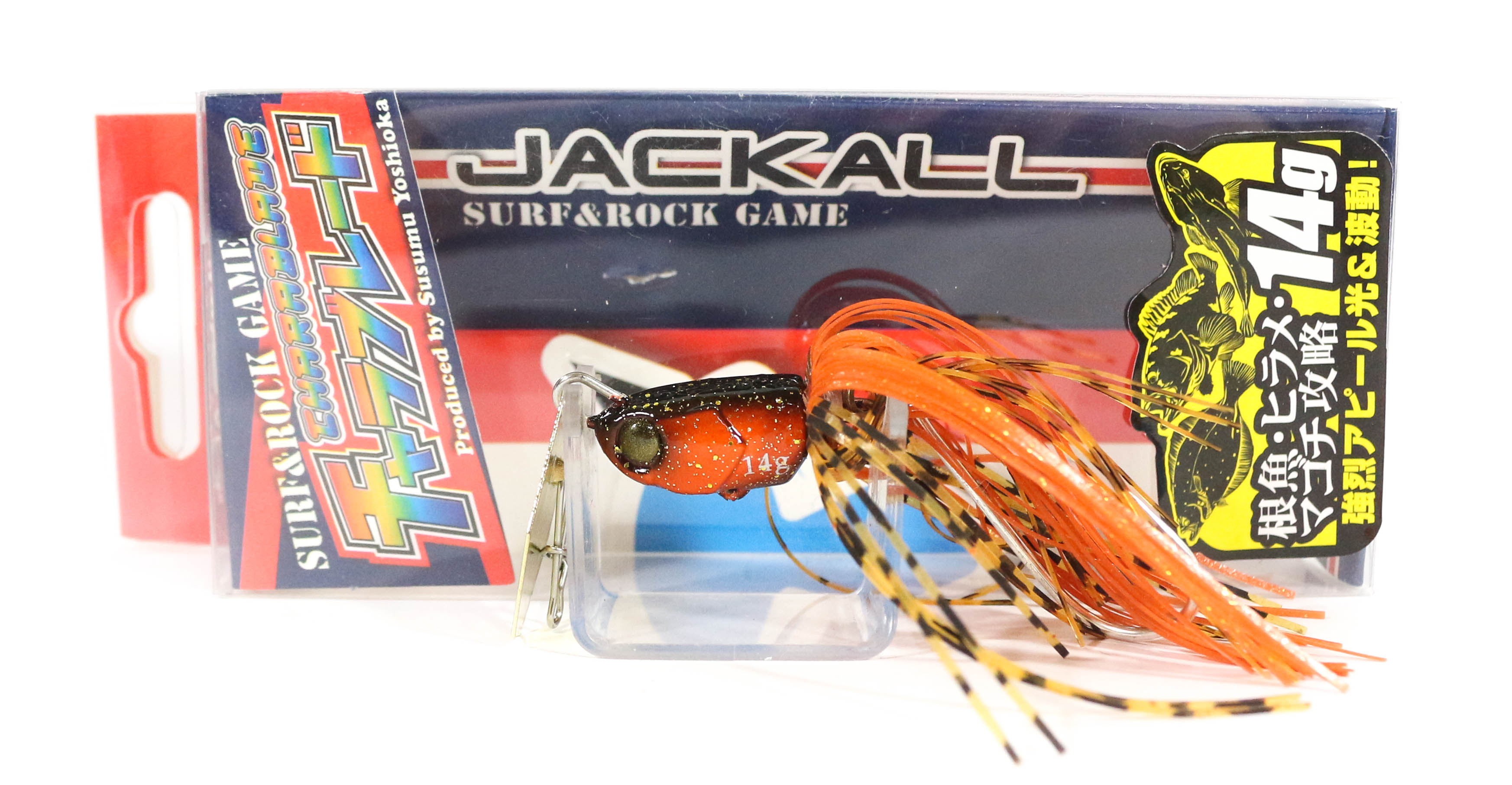 Jackall Charablade Swimming Jig Head Lure 14 grams Ebi Orange (3943)