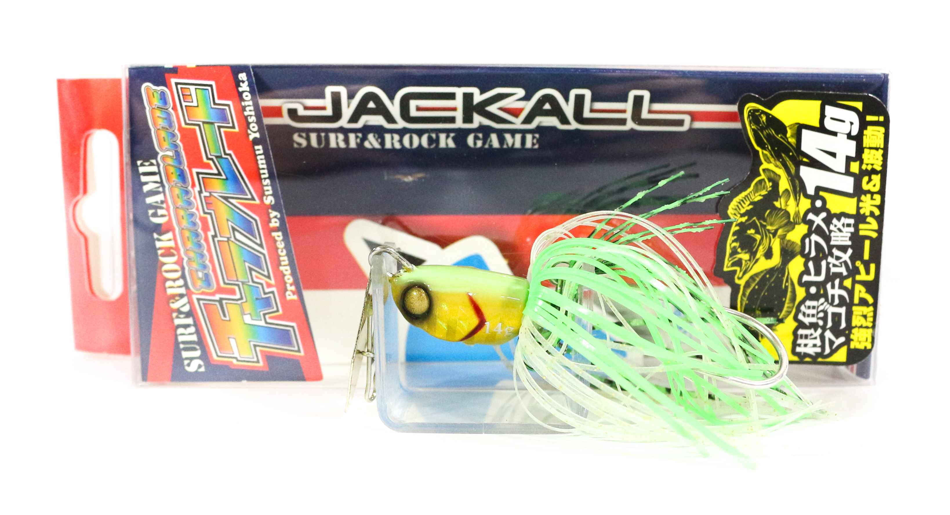Jackall Charablade Swimming Jig Head Lure 14 grams Glow/Gold (3967)
