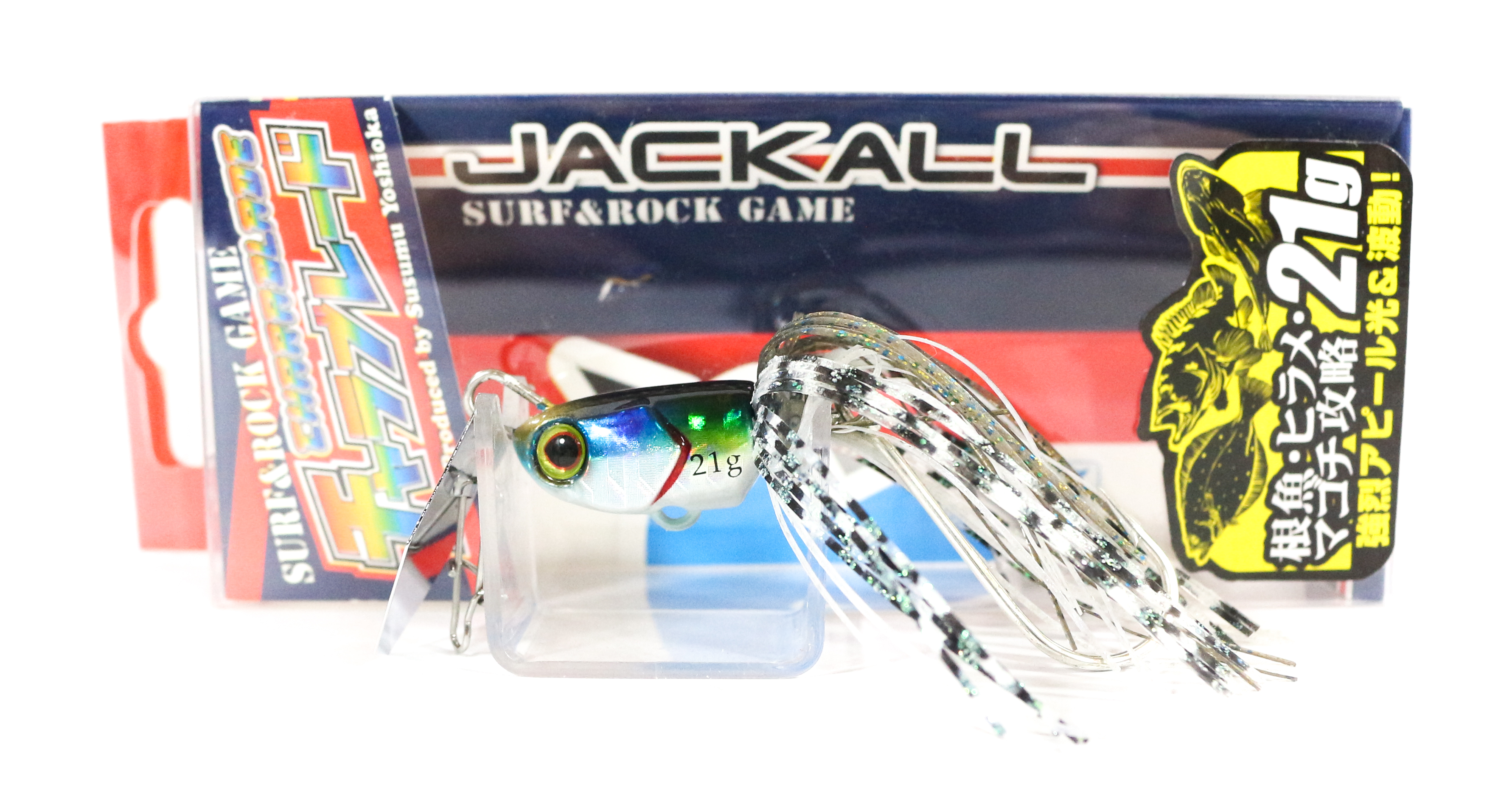 Jackall Charablade Swimming Jig Head Lure 21 grams Iwashi (3981)
