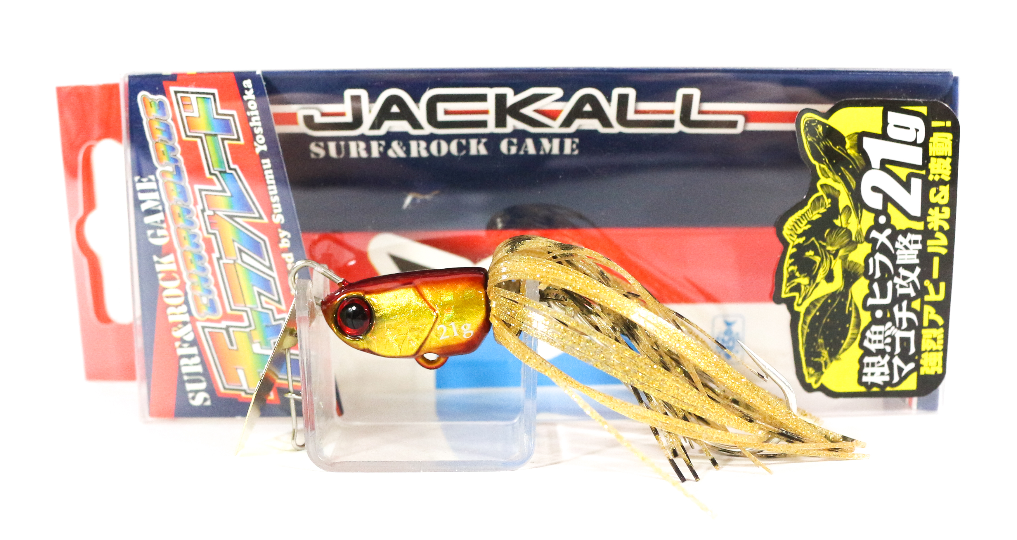 Jackall Charablade Swimming Jig Head Lure 21 grams Red/Gold (3998)