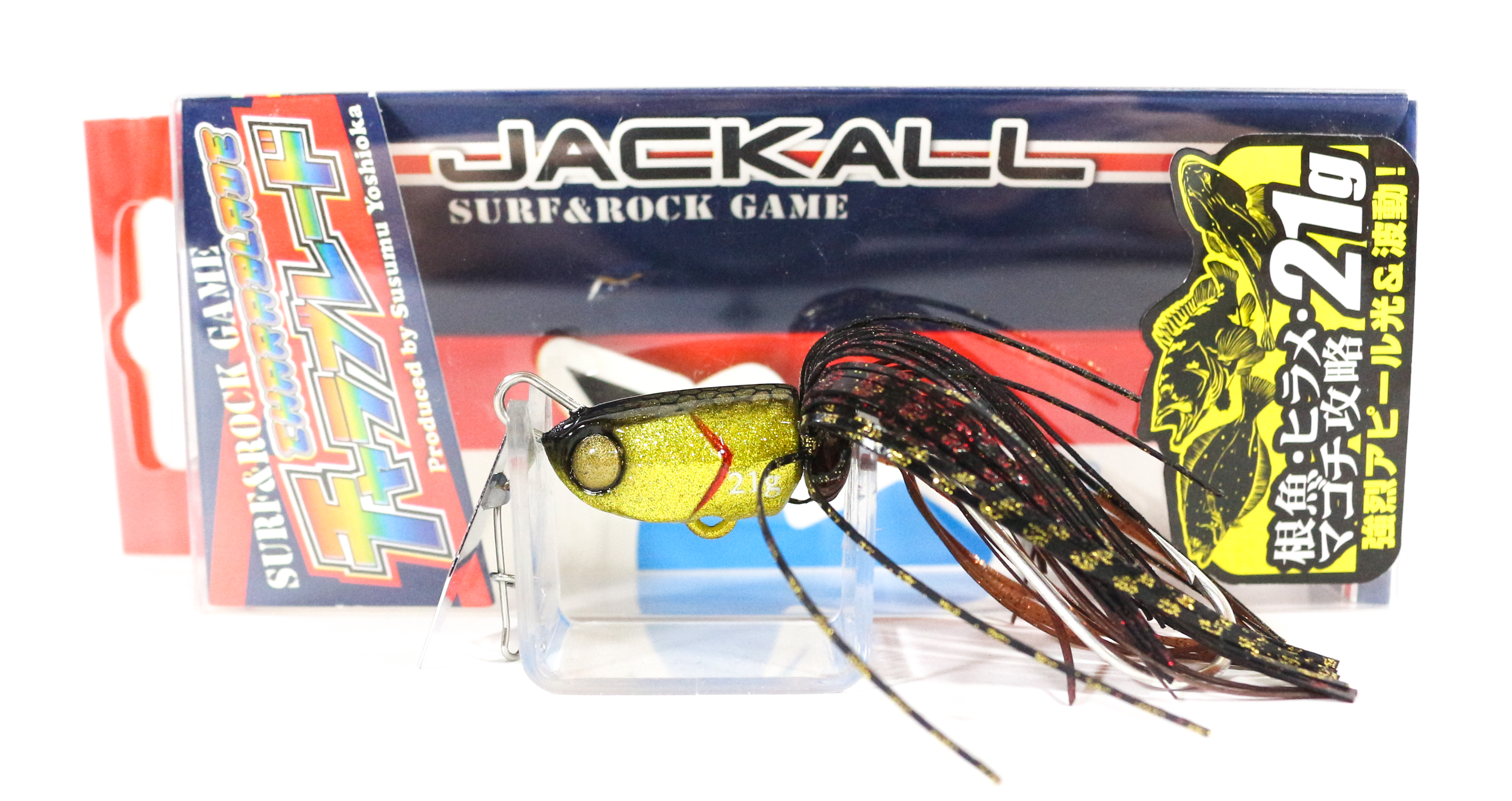 Jackall Charablade Swimming Jig Head Lure 21 grams Ikana Gold (4018)