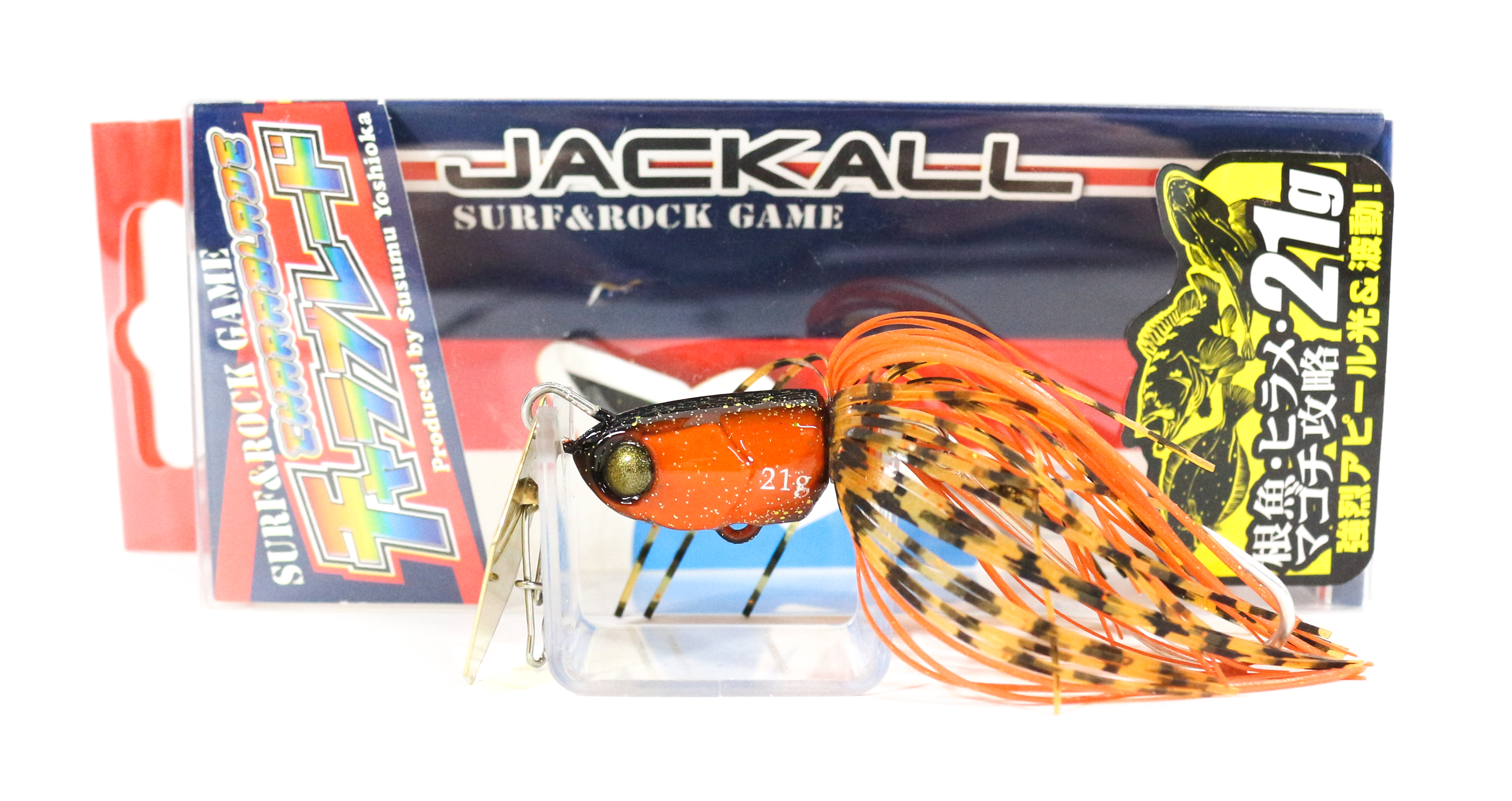 Jackall Charablade Swimming Jig Head Lure 21 grams Ebi Orange (4025)