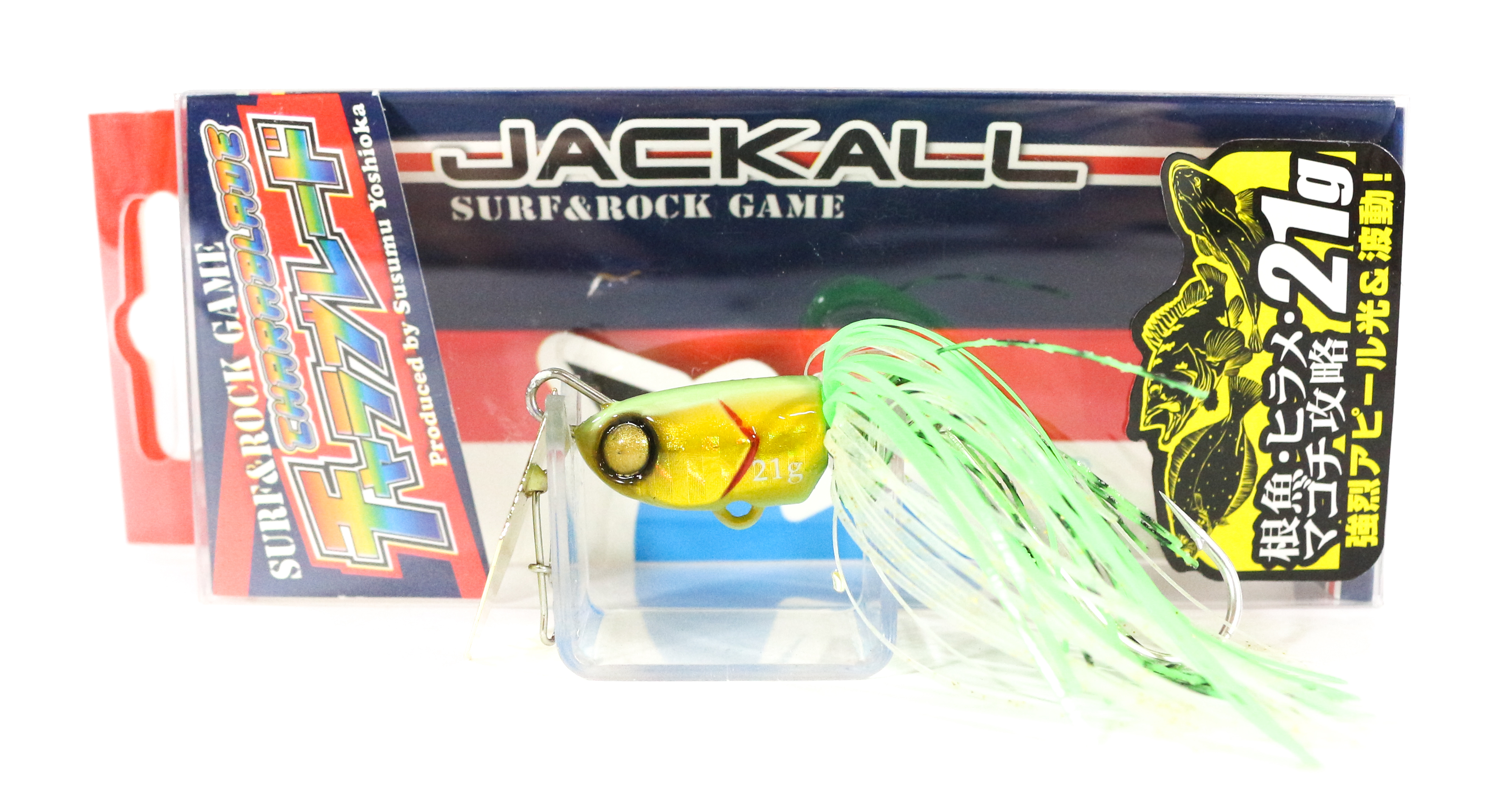Jackall Charablade Swimming Jig Head Lure 21 grams Glow/Gold (4049)
