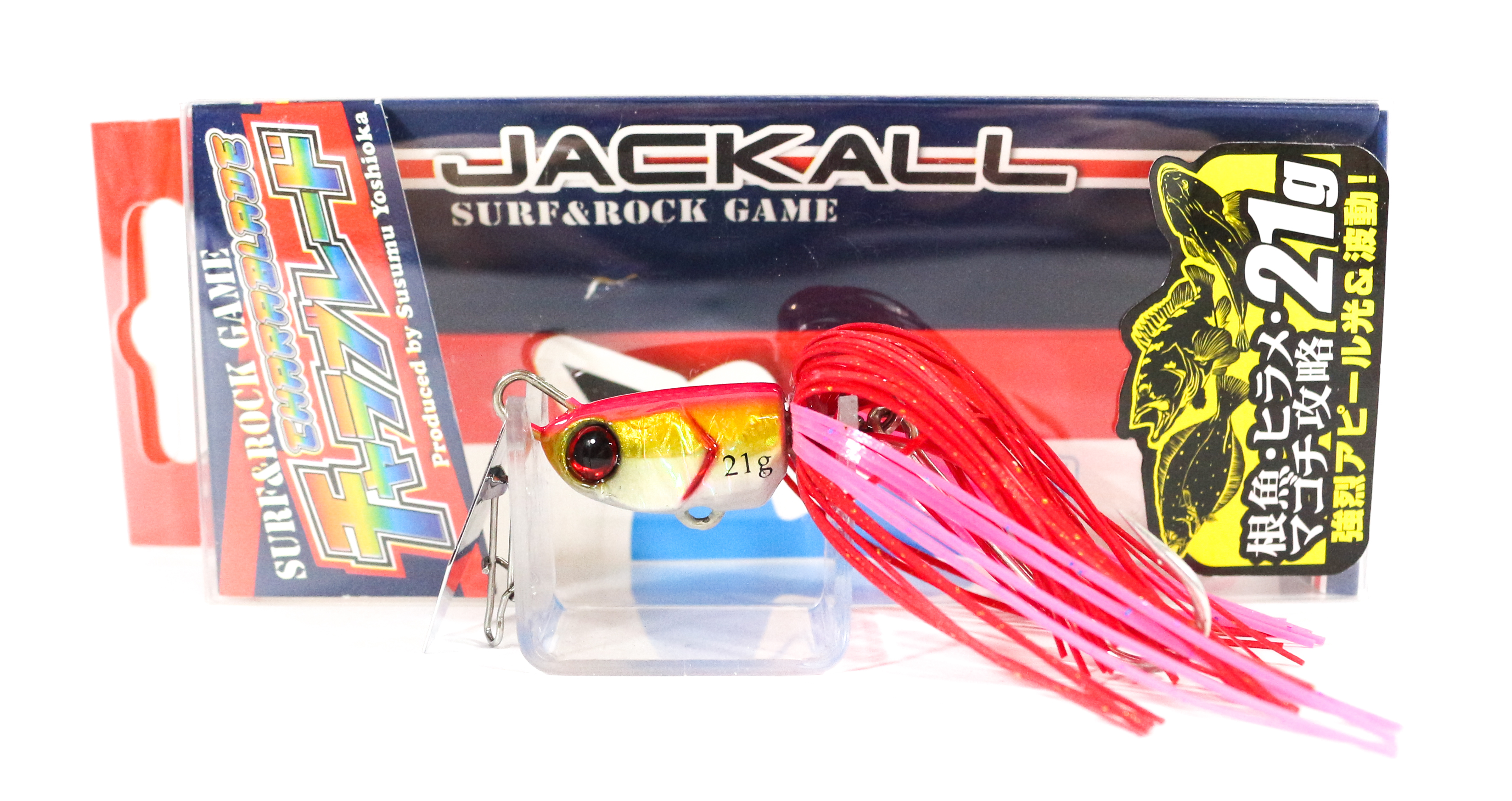 Jackall Charablade Swimming Jig Head Lure 21 grams Pink/Gold (4056)