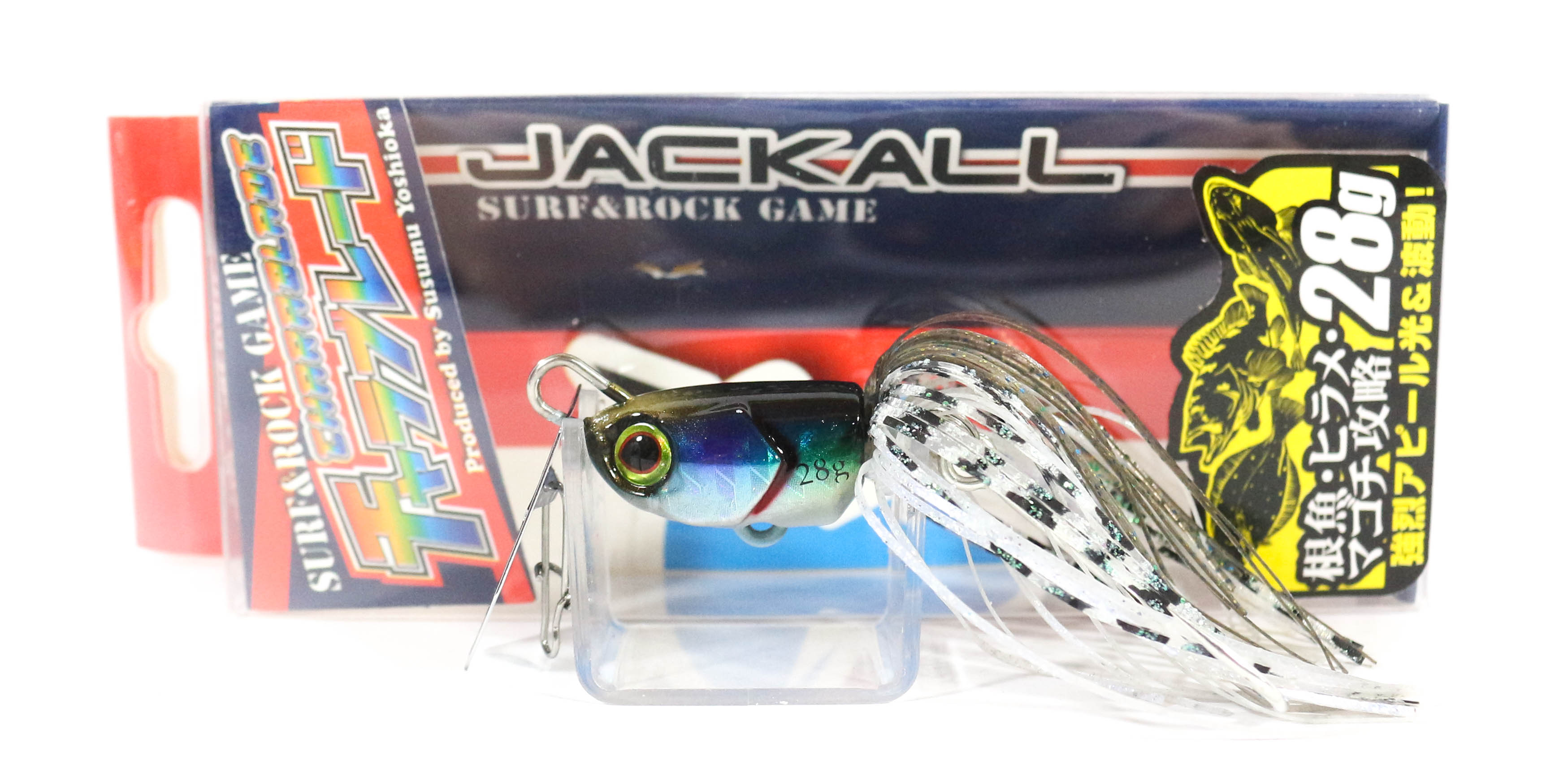 Jackall Charablade Swimming Jig Head Lure 28 grams Iwashi (4063)