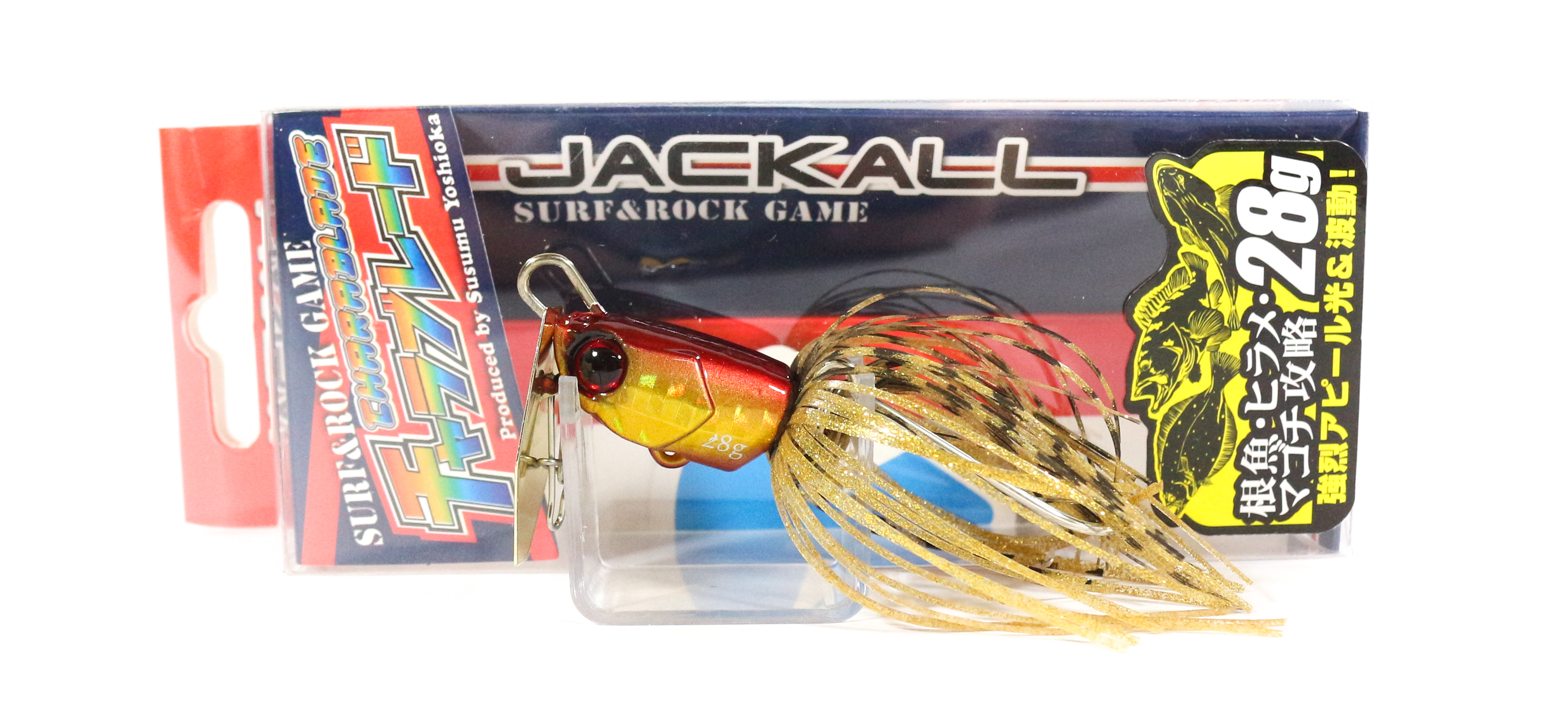 Jackall Charablade Swimming Jig Head Lure 28 grams Red Gold (4070)