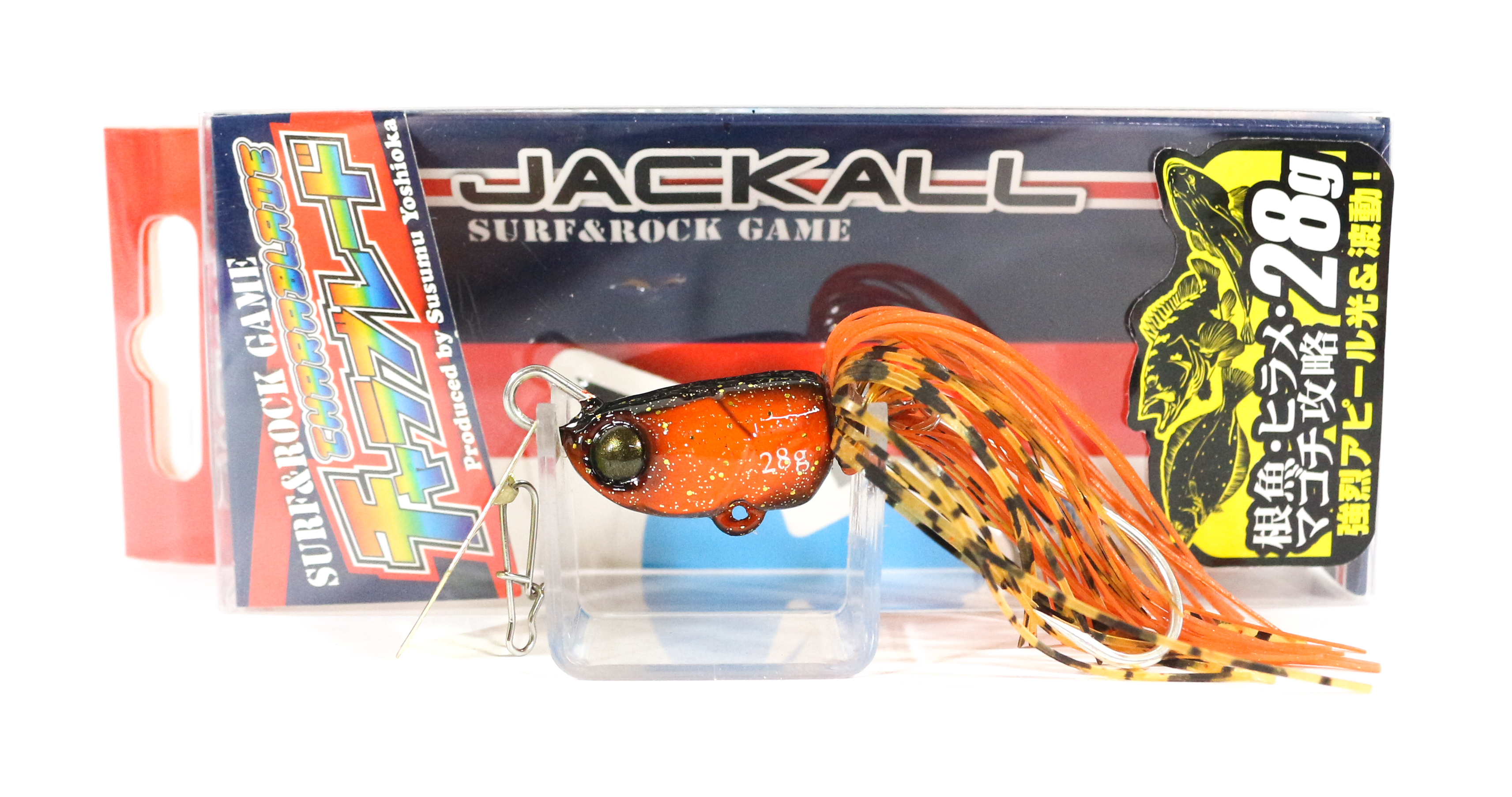 Jackall Charablade Swimming Jig Head Lure 28 grams Ebi Orange (4100)
