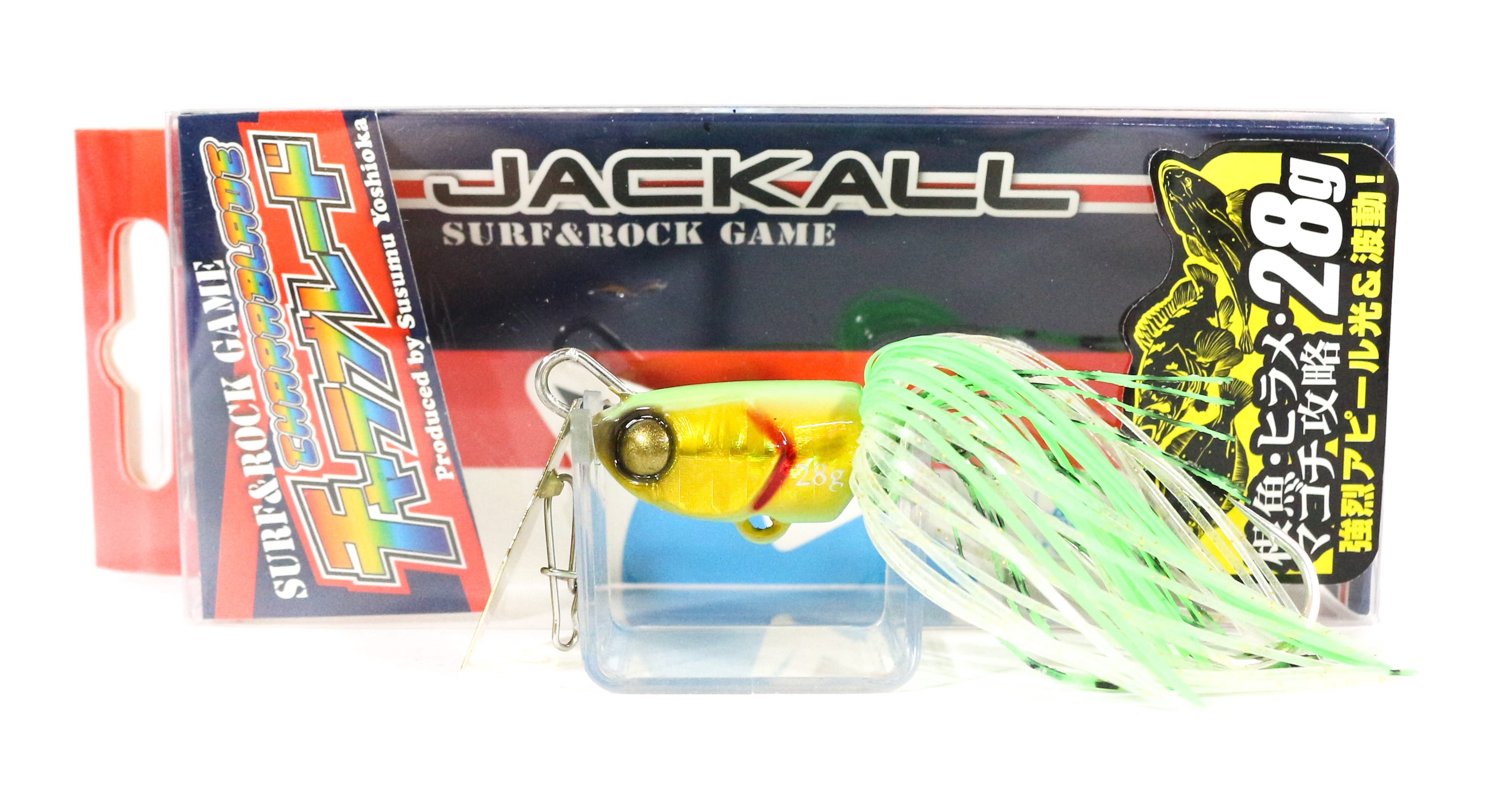 Jackall Charablade Swimming Jig Head Lure 28 grams Glow/Gold (4124)
