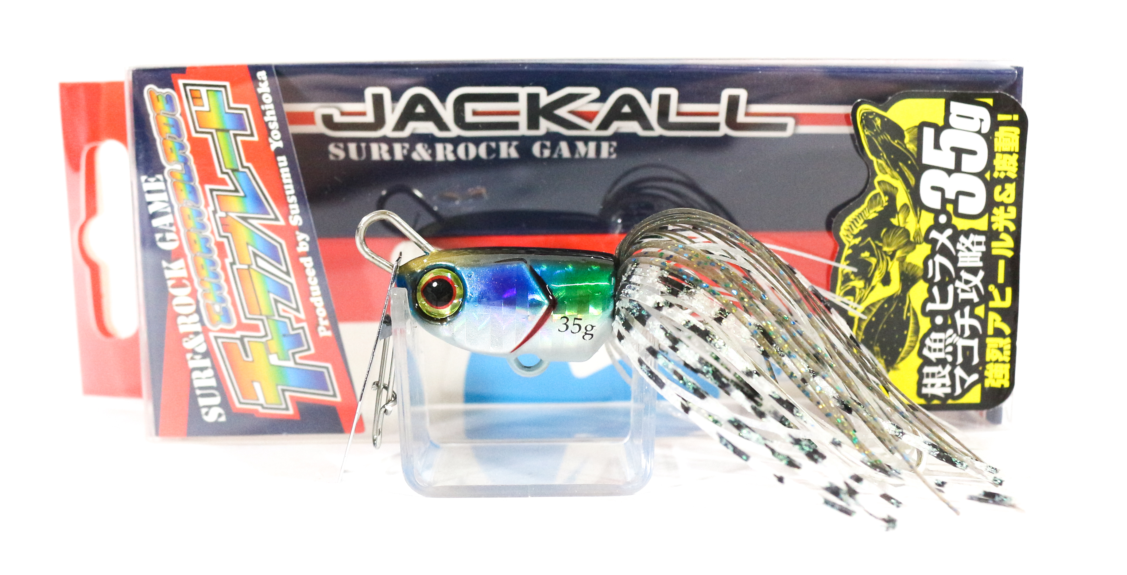 Jackall Charablade Swimming Jig Head Lure 35 grams Iwashi (4148)