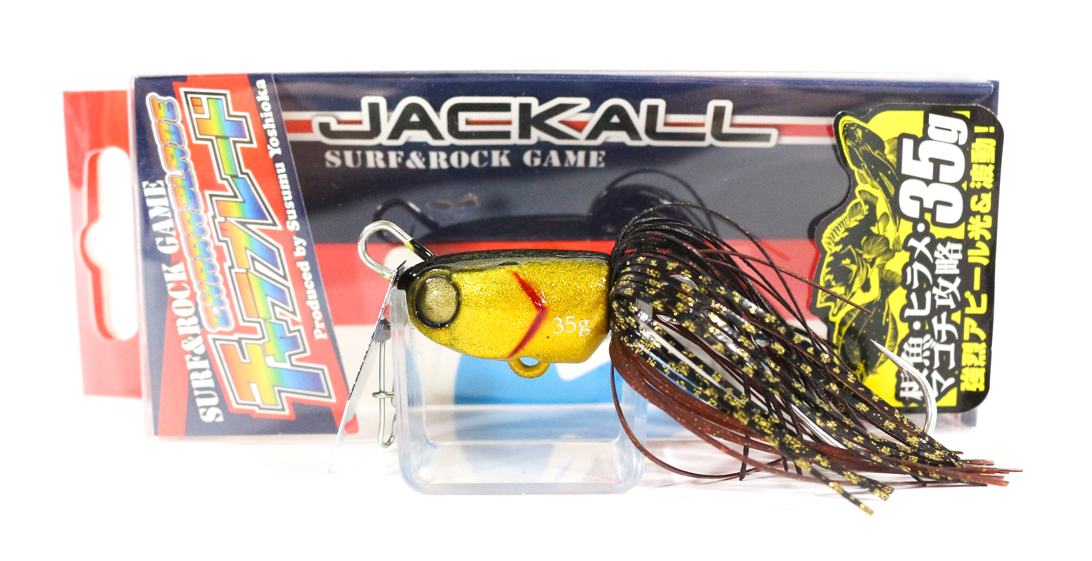 Jackall Charablade Swimming Jig Head Lure 35 grams Ikana Gold (4179)
