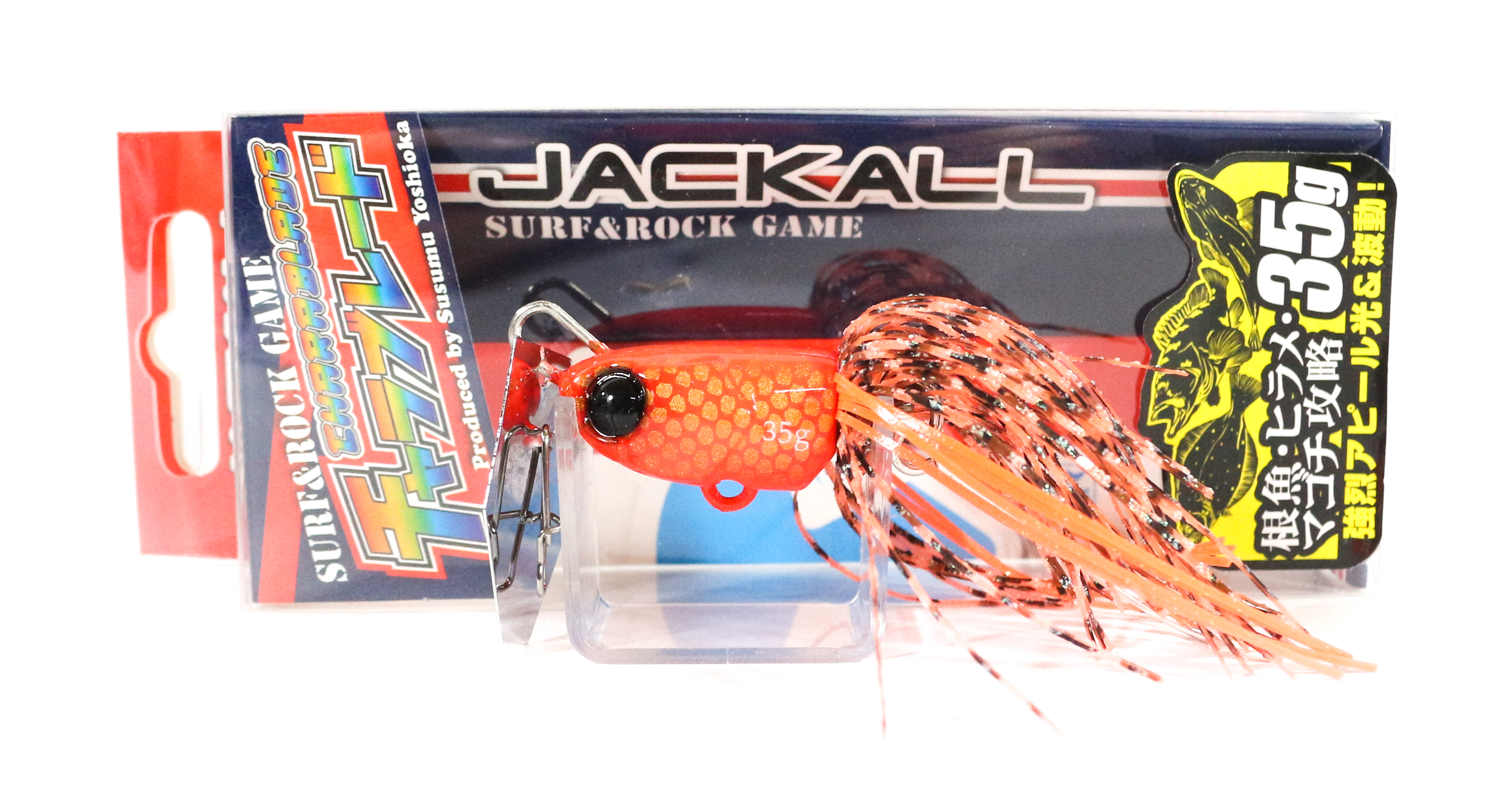 Jackall Charablade Swimming Jig Head Lure 35 grams Spark Red (4193)