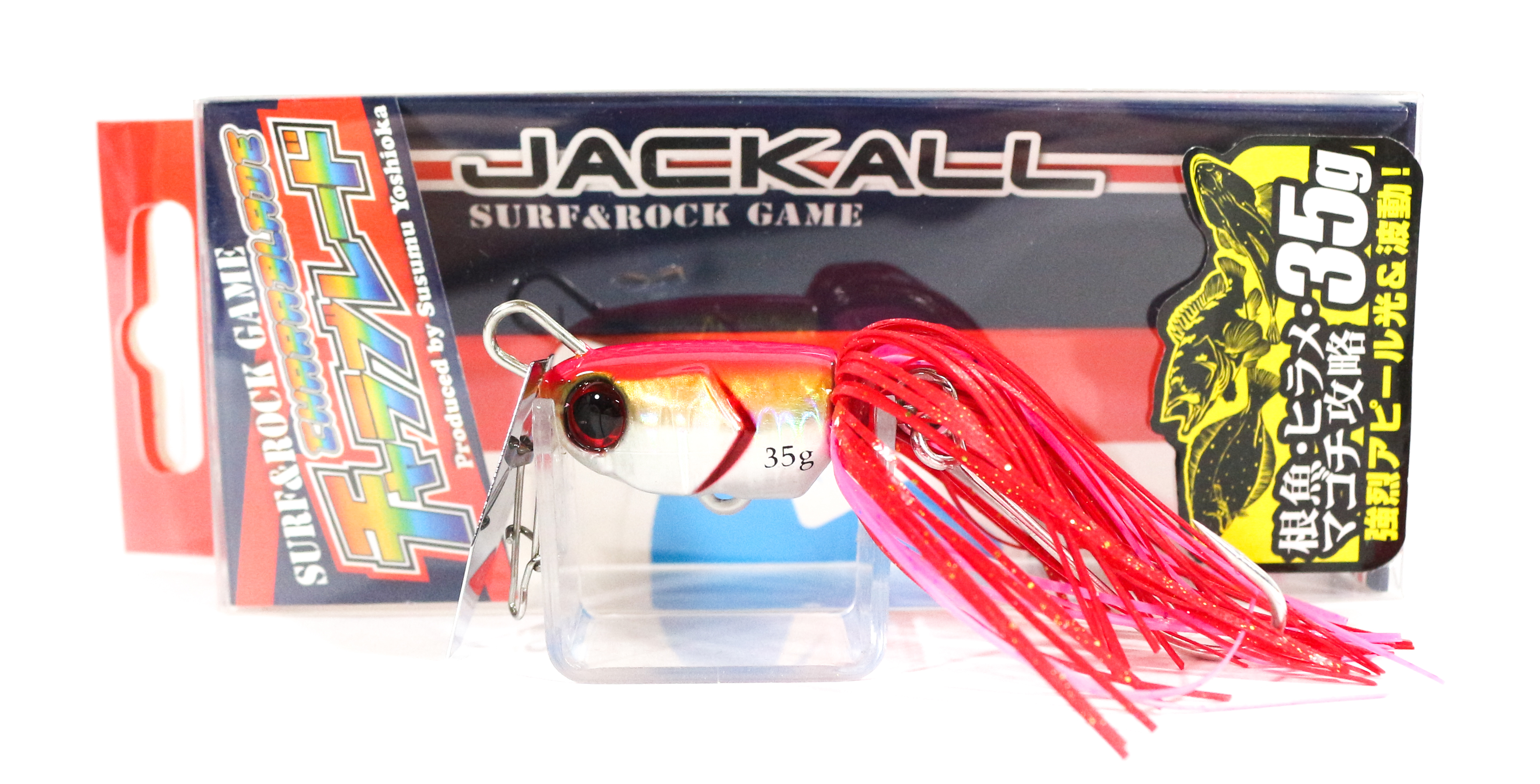 Jackall Charablade Swimming Jig Head Lure 35 grams Pink/Gold (4216)