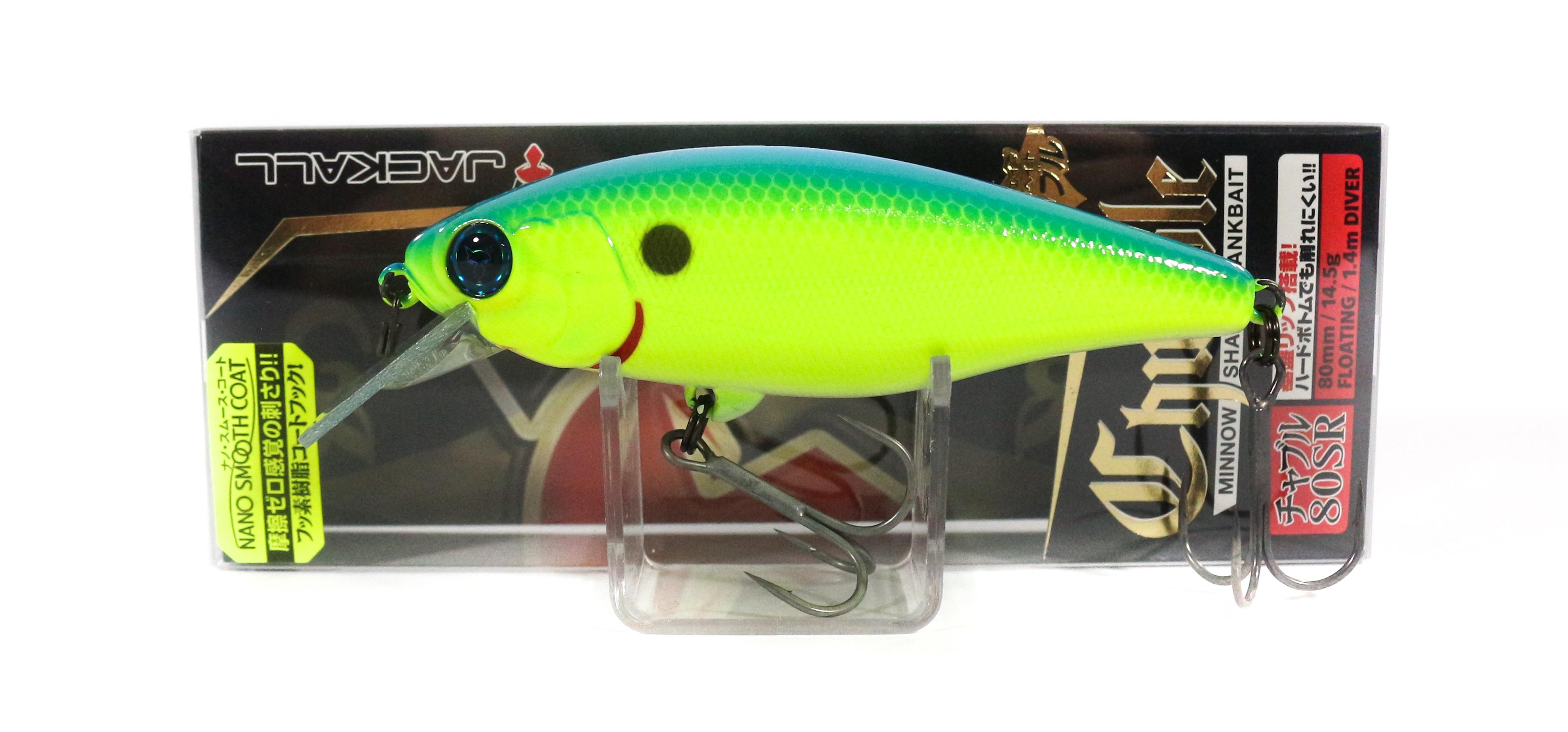 5166 Jackall Chop Cut 21 grams Floating Lure Kawashima Kero Chart